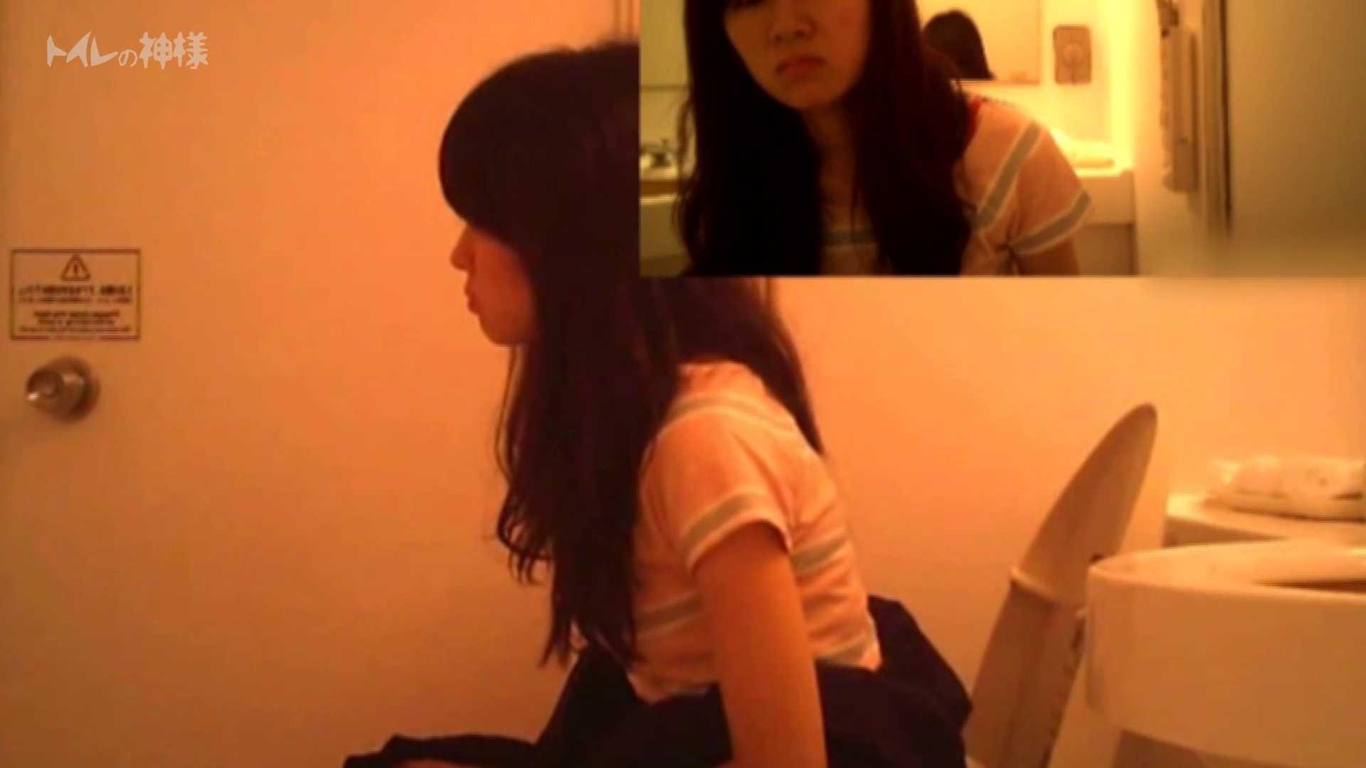 Vol.04 女子大生のトイレ恥態 エッチなお姉さん | 盛合せ  89画像 79