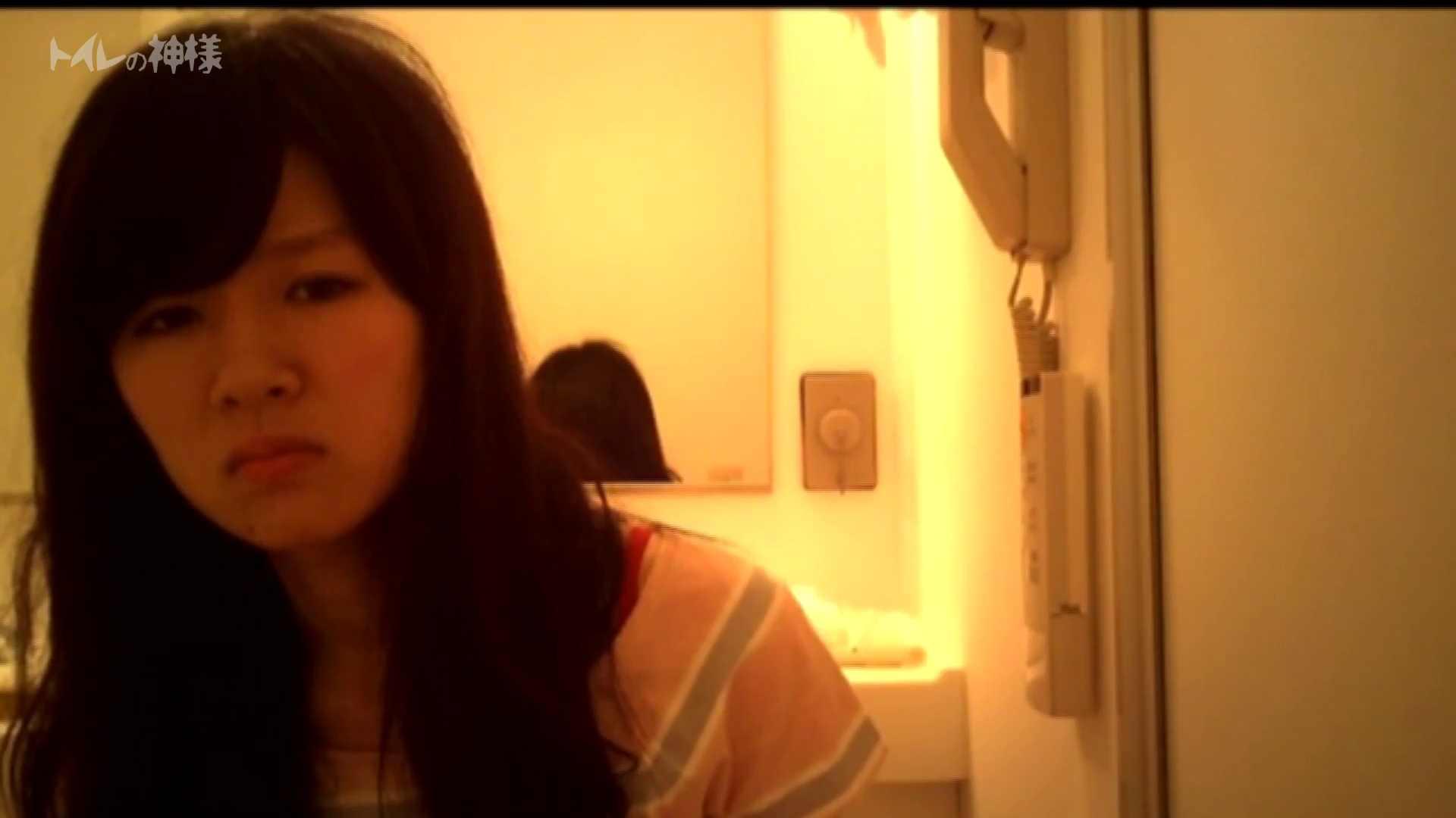 Vol.04 女子大生のトイレ恥態 丸見え エロ無料画像 89画像 80