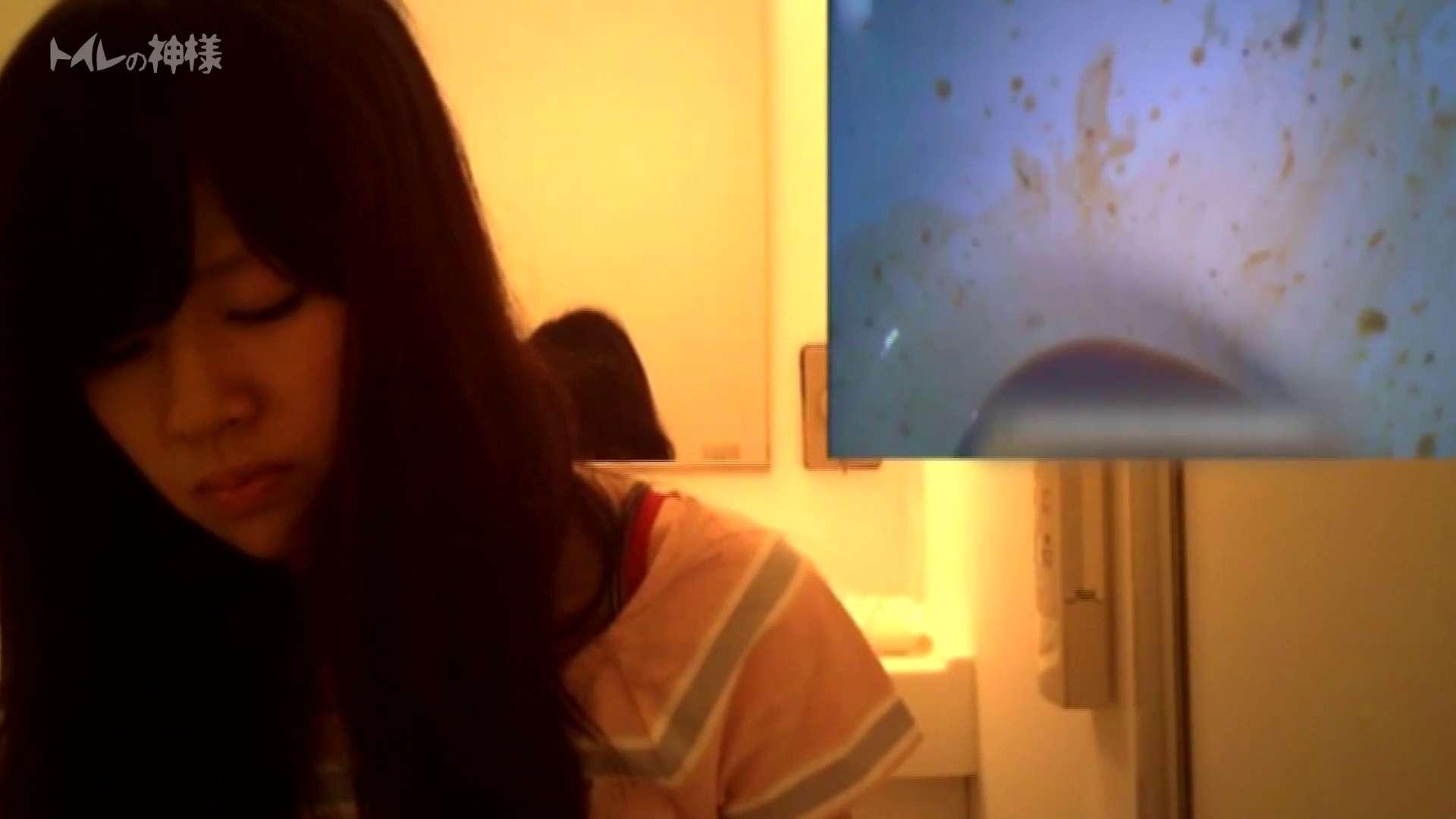Vol.04 女子大生のトイレ恥態 丸見え エロ無料画像 89画像 86