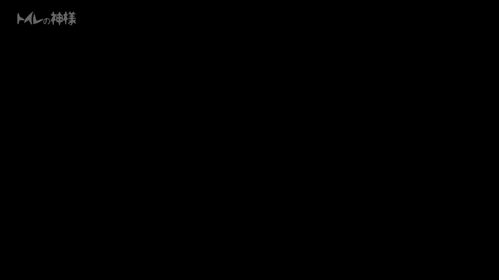Vol.04 女子大生のトイレ恥態 洗面所シーン ヌード画像 89画像 87