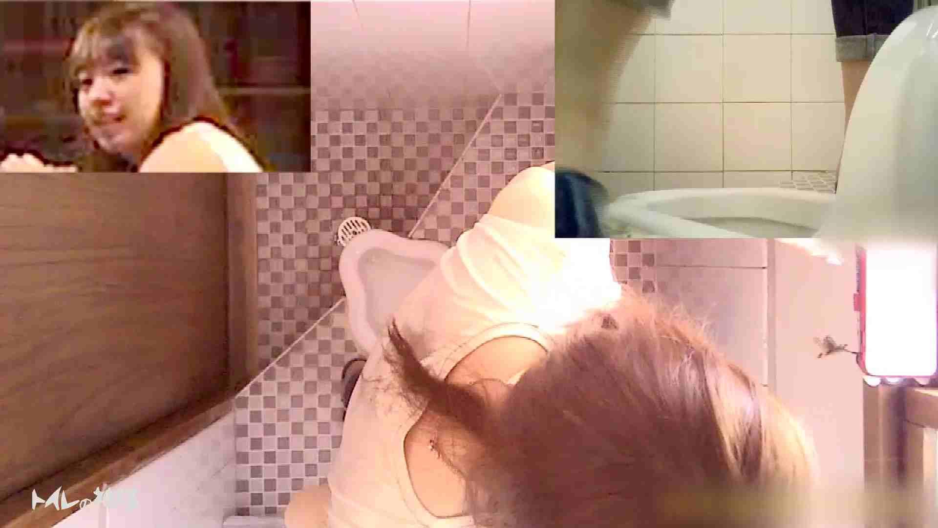Vol.06 花の女子大生どうですか3点撮り!! エッチなお姉さん ヌード画像 98画像 52