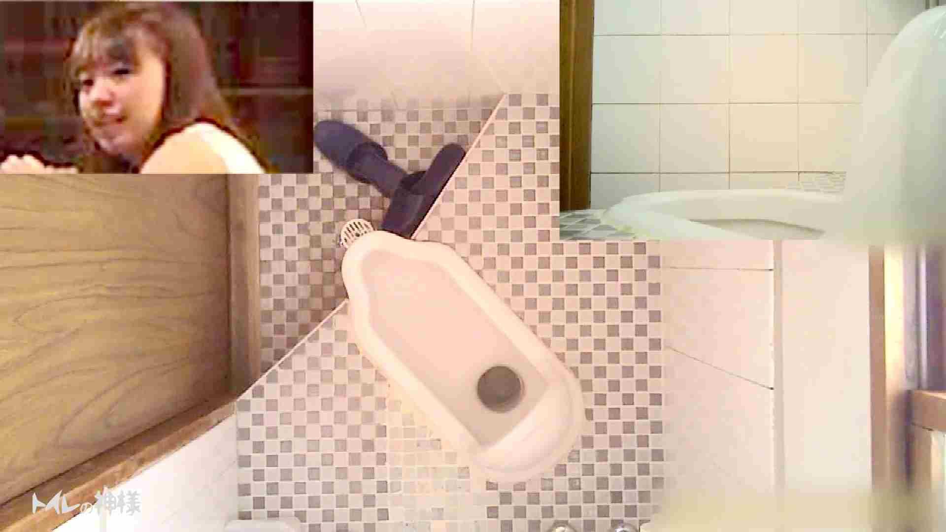 Vol.06 花の女子大生どうですか3点撮り!! トイレで・・・ ワレメ無修正動画無料 98画像 55