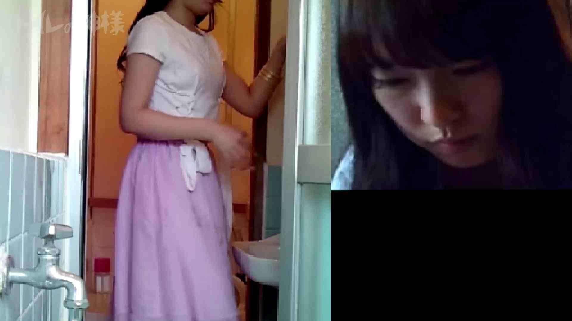 トイレの神様 Vol.09 美女のGEBOきれいに撮っています ギャルズ 戯れ無修正画像 49画像 2