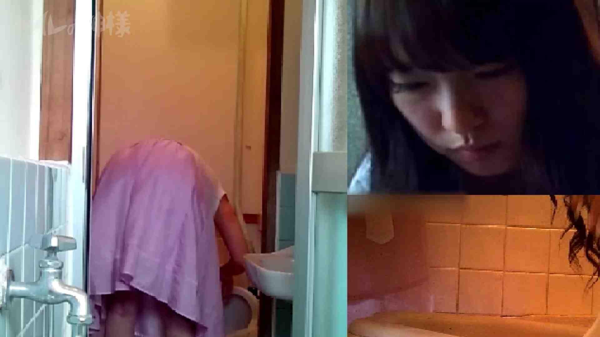 トイレの神様 Vol.09 美女のGEBOきれいに撮っています 高評価 | 美女  49画像 41