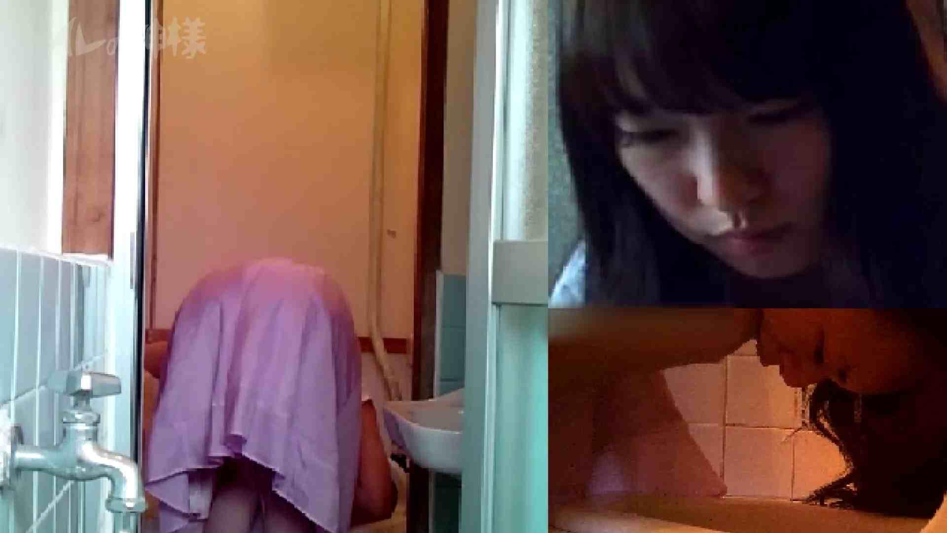 トイレの神様 Vol.09 美女のGEBOきれいに撮っています 美肌 戯れ無修正画像 49画像 43