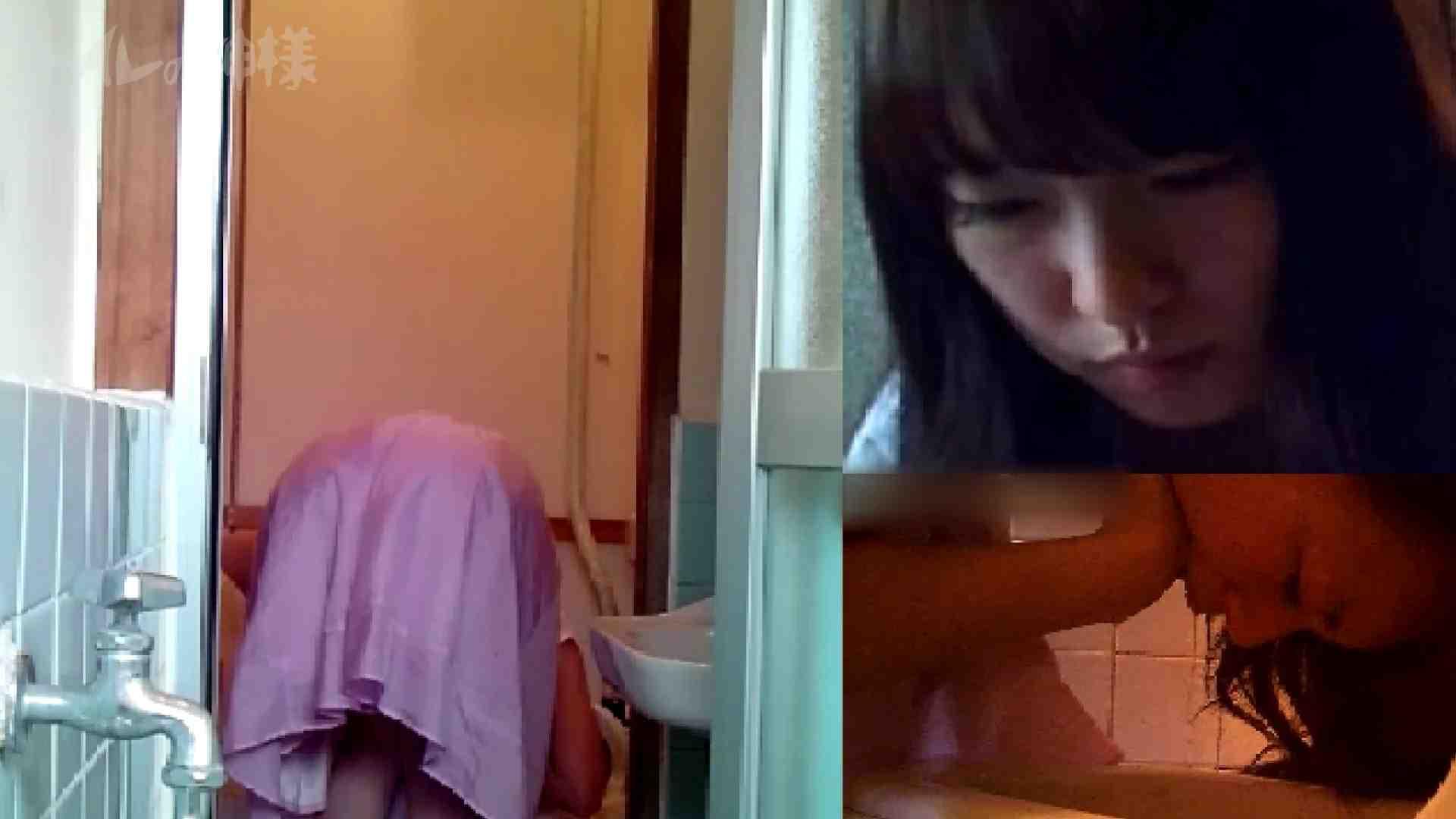 トイレの神様 Vol.09 美女のGEBOきれいに撮っています 細身・スレンダー セックス無修正動画無料 49画像 44
