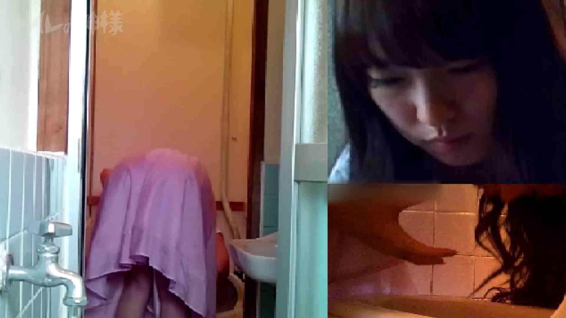 トイレの神様 Vol.09 美女のGEBOきれいに撮っています 洗面所シーン エロ画像 49画像 45