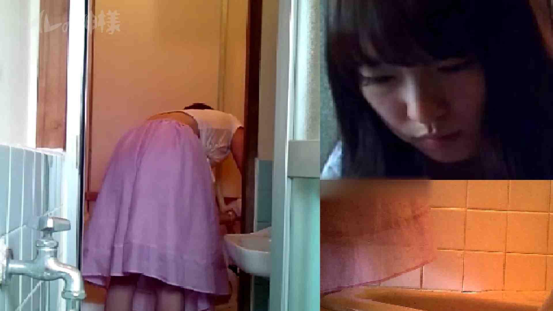 トイレの神様 Vol.09 美女のGEBOきれいに撮っています 高画質動画 おまんこ無修正動画無料 49画像 46
