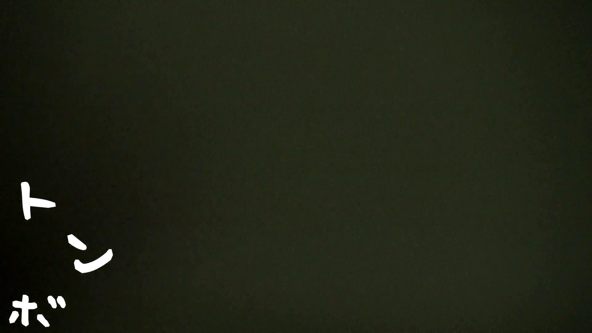 リアル盗撮 清楚なお女市さんのマル秘私生活① 高評価  68画像 44