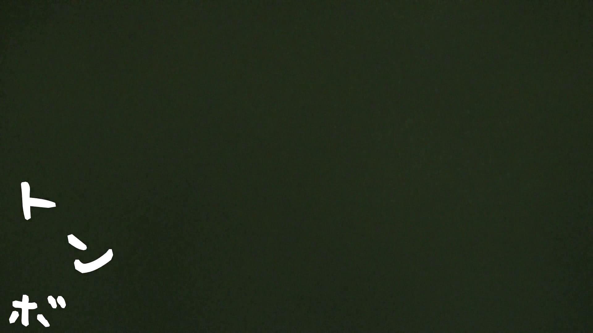 リアル盗撮 清楚なお女市さんのマル秘私生活① 細身・スレンダー セックス無修正動画無料 68画像 48