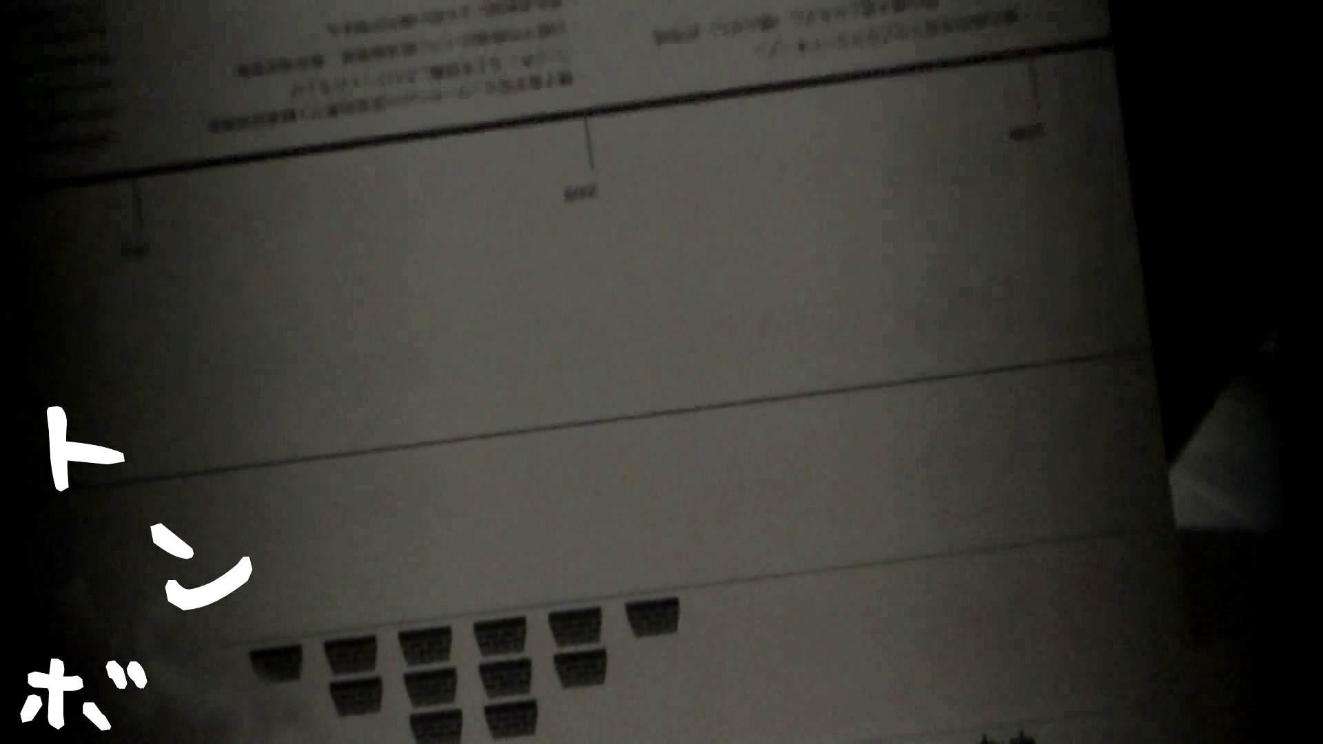 リアル盗撮 清楚なお女市さんのマル秘私生活① 細身・スレンダー セックス無修正動画無料 68画像 59