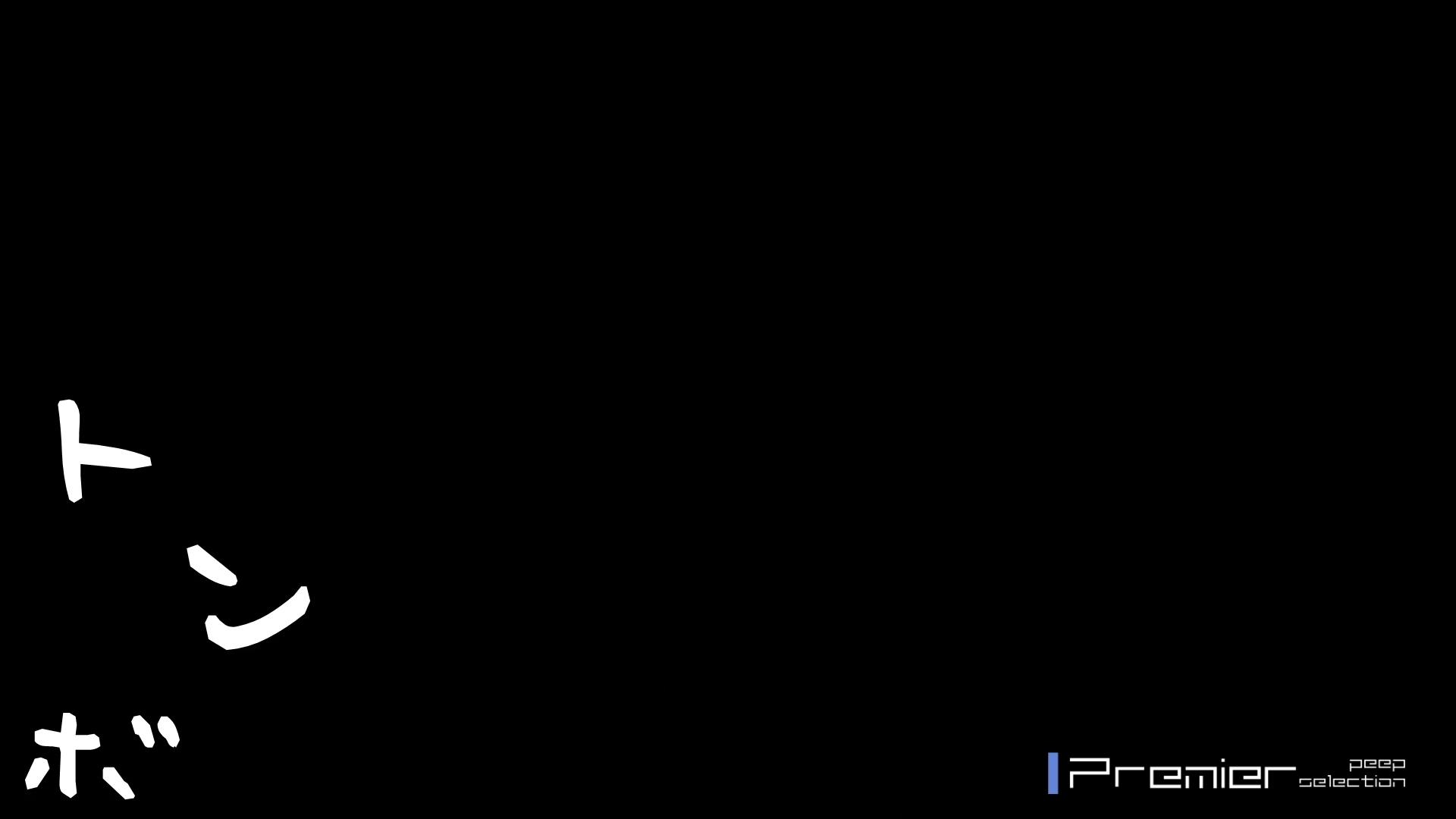 美女達の私生活に潜入!美女の脱衣所 細身・スレンダー われめAV動画紹介 67画像 59