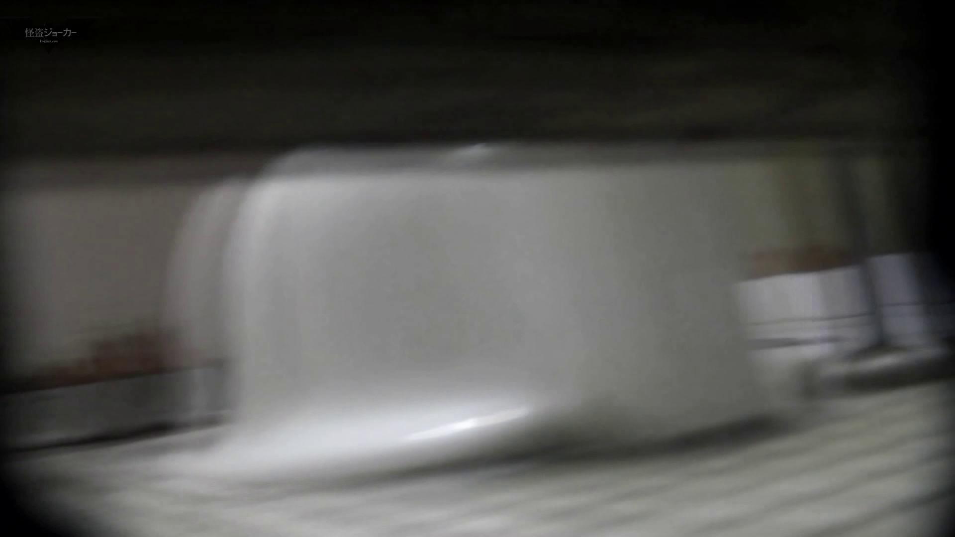 洗面所特攻隊 vol.53 隙間はとても重要なポイントです! 高画質動画 エロ無料画像 62画像 41