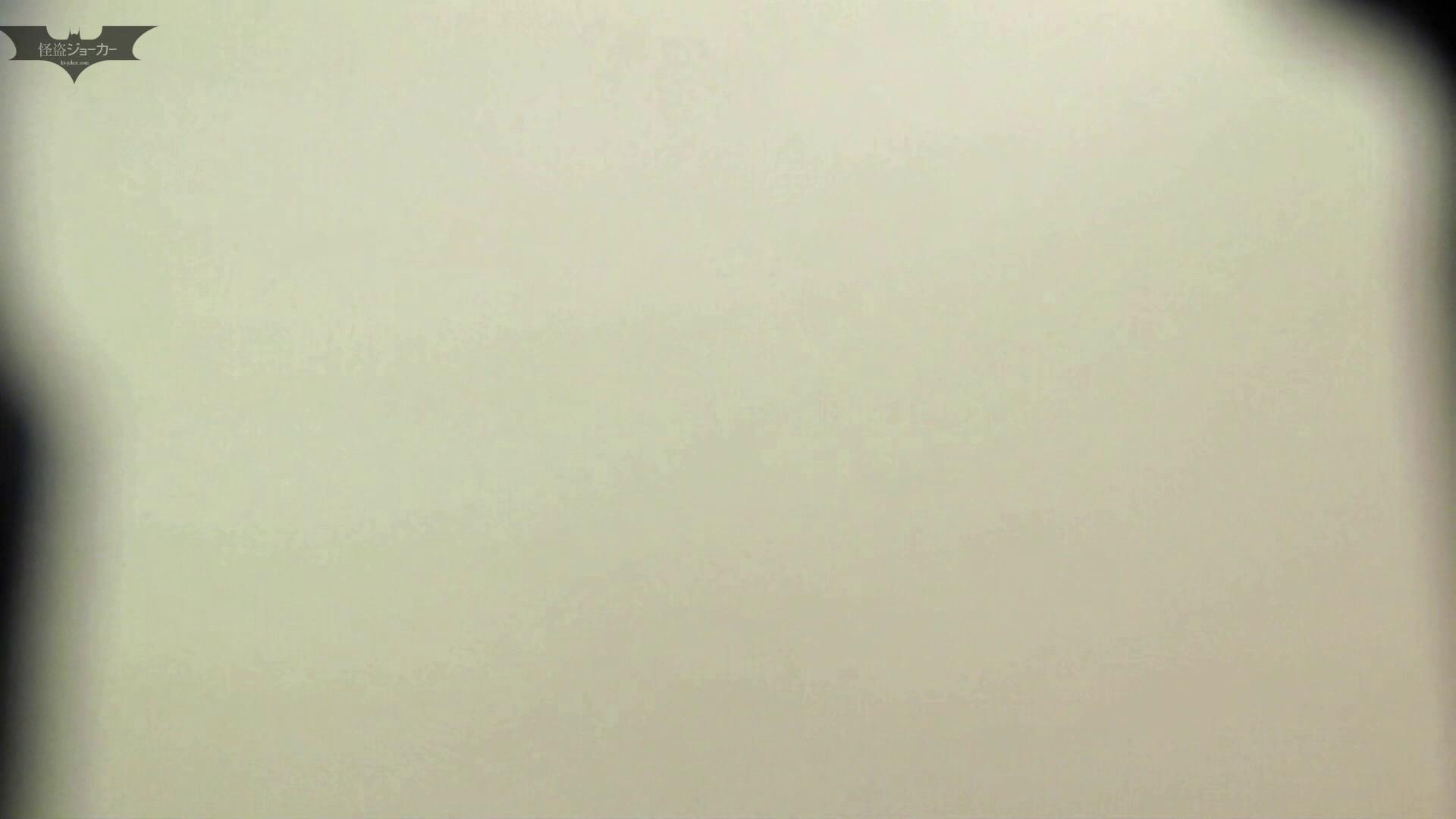 洗面所特攻隊 vol.53 隙間はとても重要なポイントです! 洗面所シーン スケベ動画紹介 62画像 46
