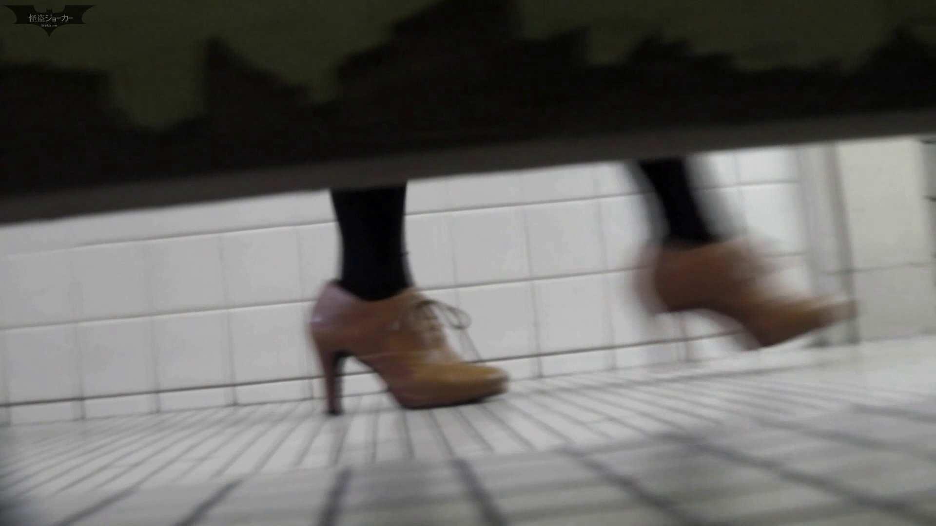 洗面所特攻隊 vol.59 知ってました?厚底の靴は眺めがイイんです。!! エッチなお姉さん   ギャルズ  87画像 13