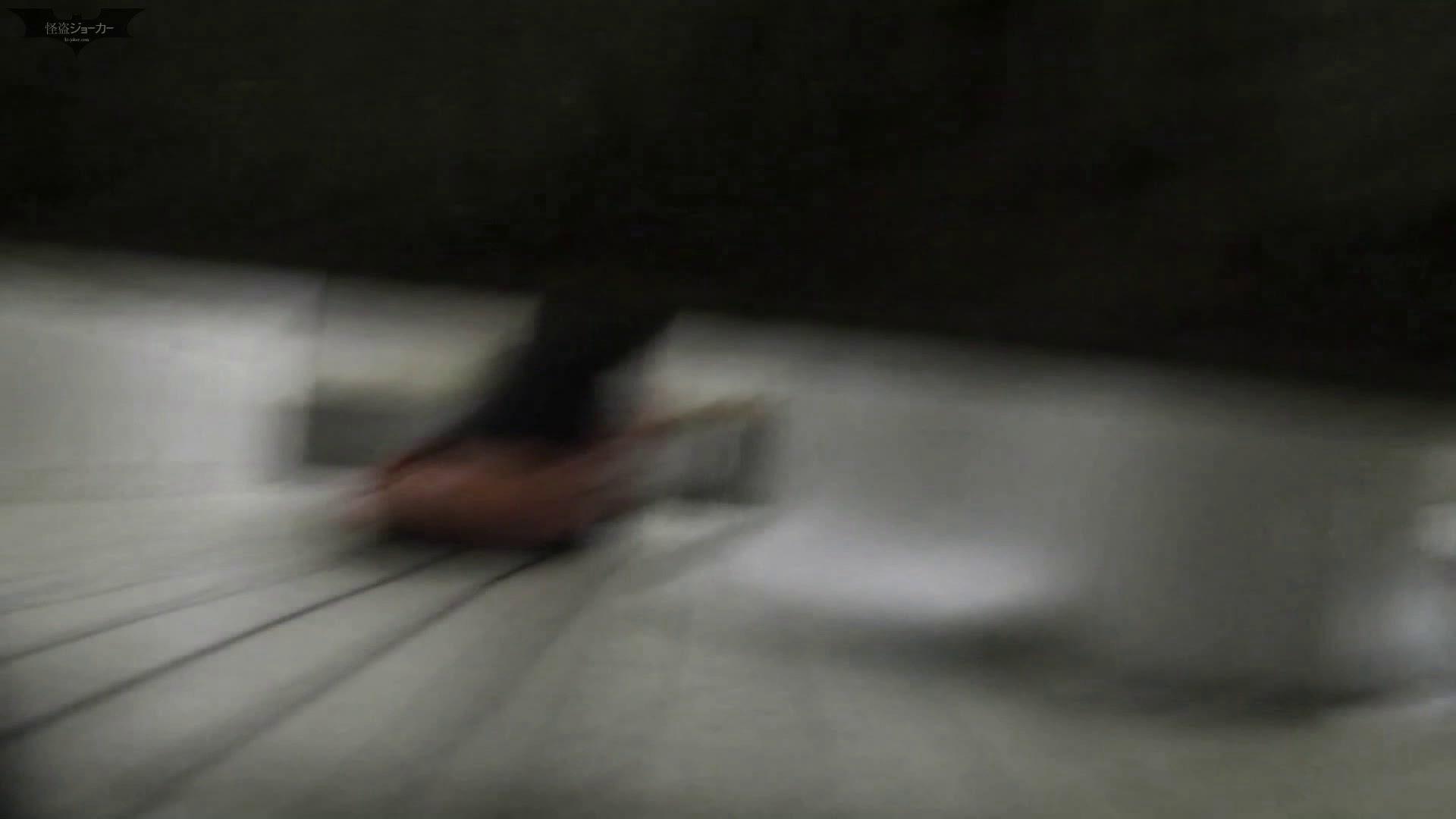 洗面所特攻隊 vol.59 知ってました?厚底の靴は眺めがイイんです。!! 丸見え おまんこ動画流出 87画像 14