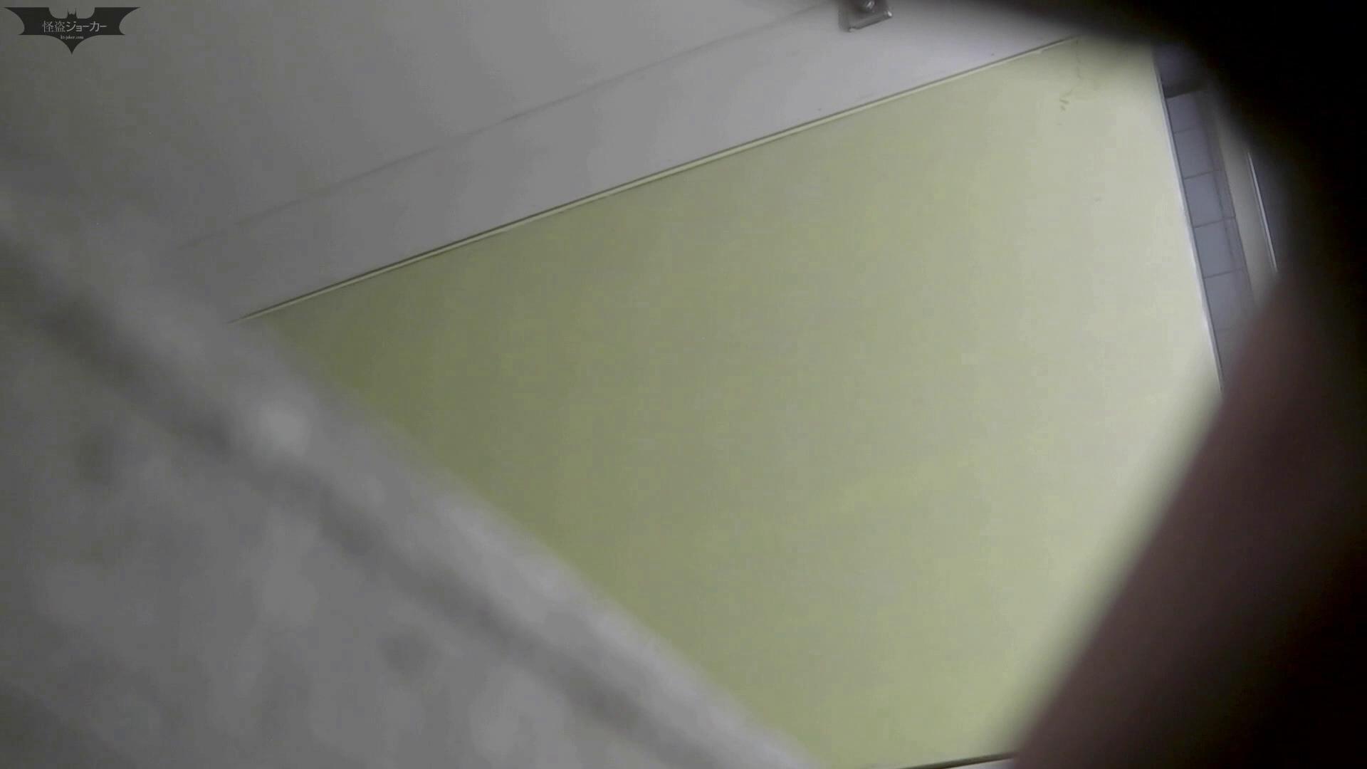 洗面所特攻隊 vol.59 知ってました?厚底の靴は眺めがイイんです。!! エッチなお姉さん   ギャルズ  87画像 19