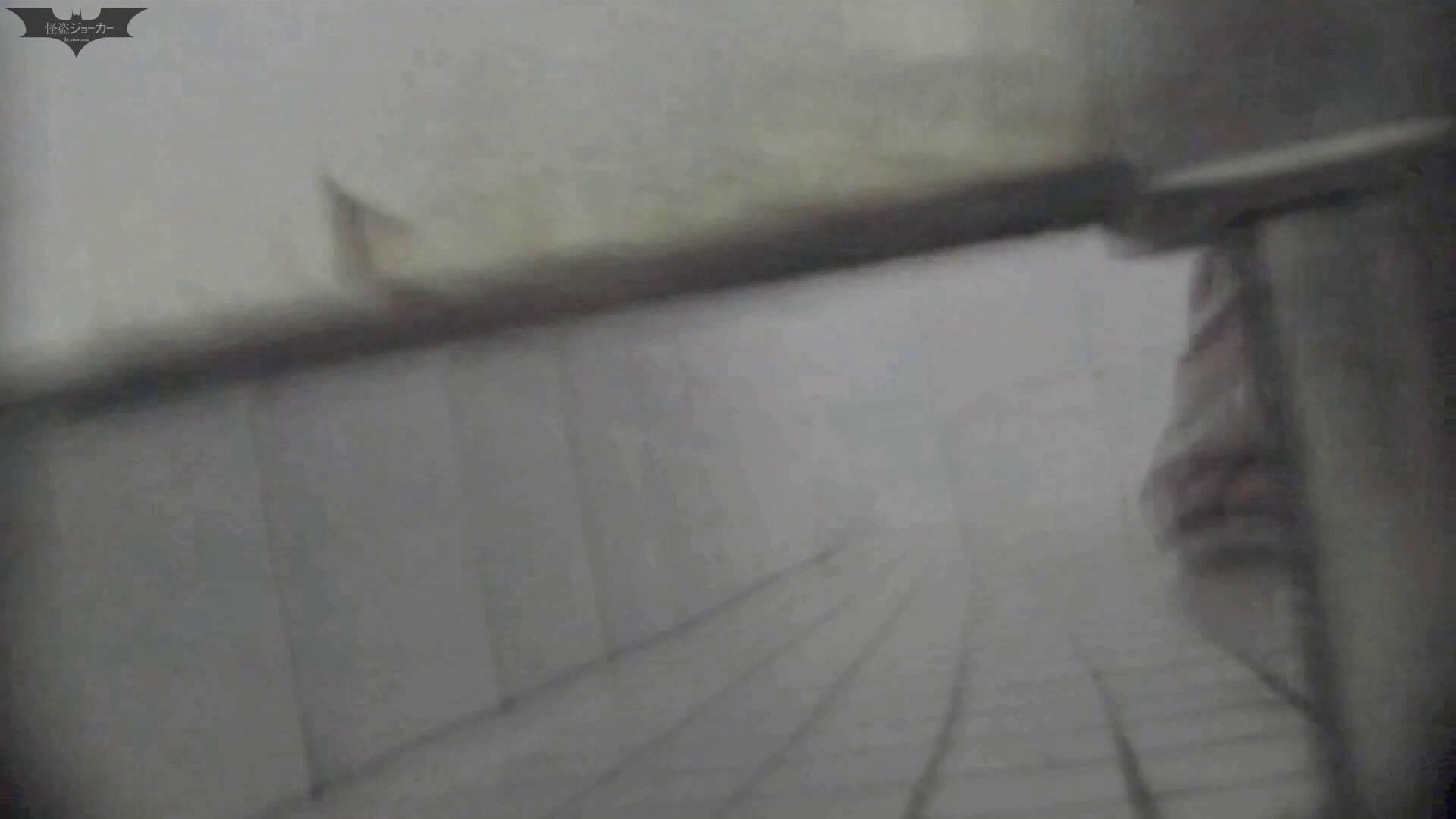 洗面所特攻隊 vol.59 知ってました?厚底の靴は眺めがイイんです。!! 丸見え おまんこ動画流出 87画像 56