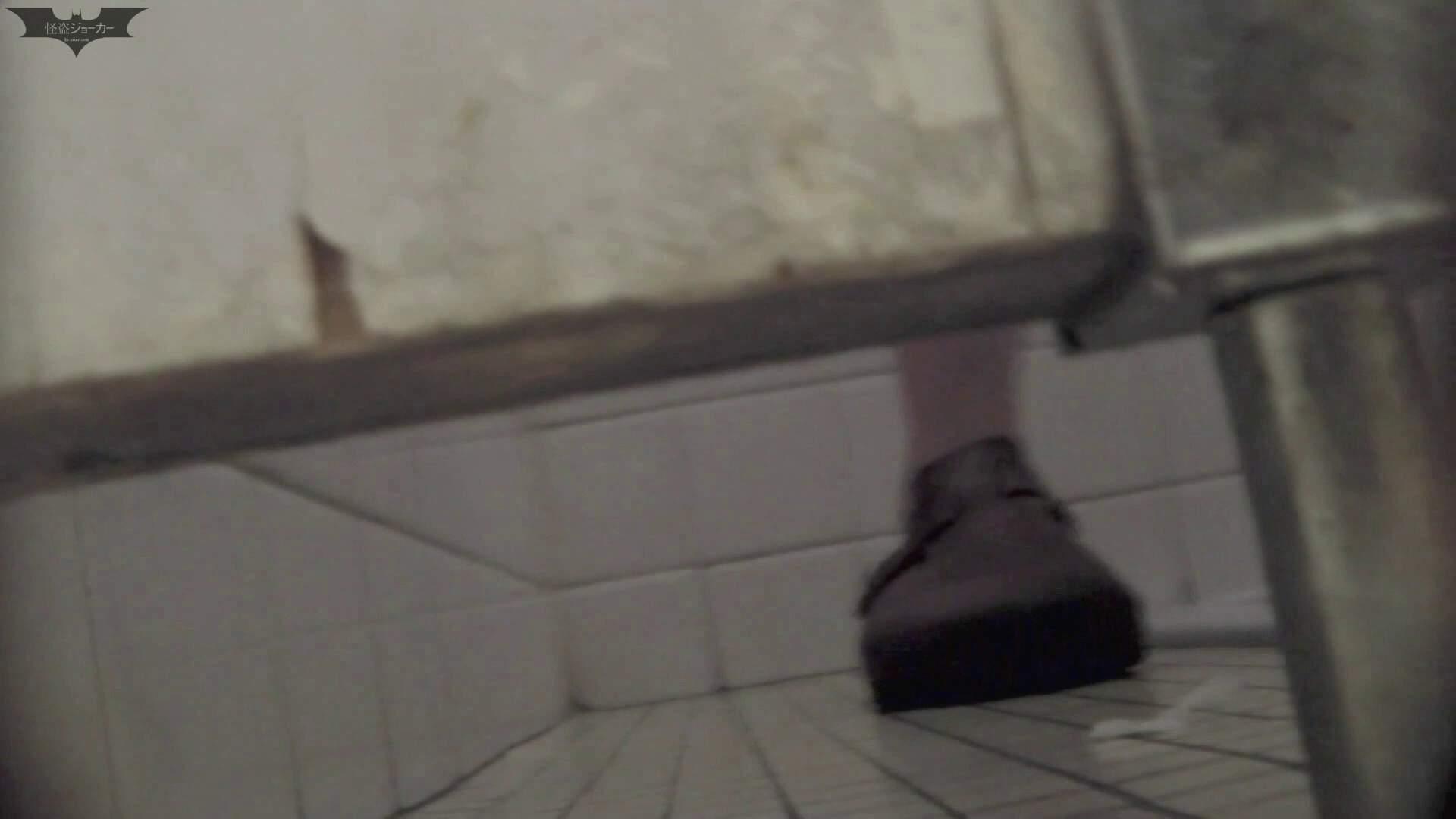 洗面所特攻隊 vol.59 知ってました?厚底の靴は眺めがイイんです。!! 高画質動画 オマンコ動画キャプチャ 87画像 59