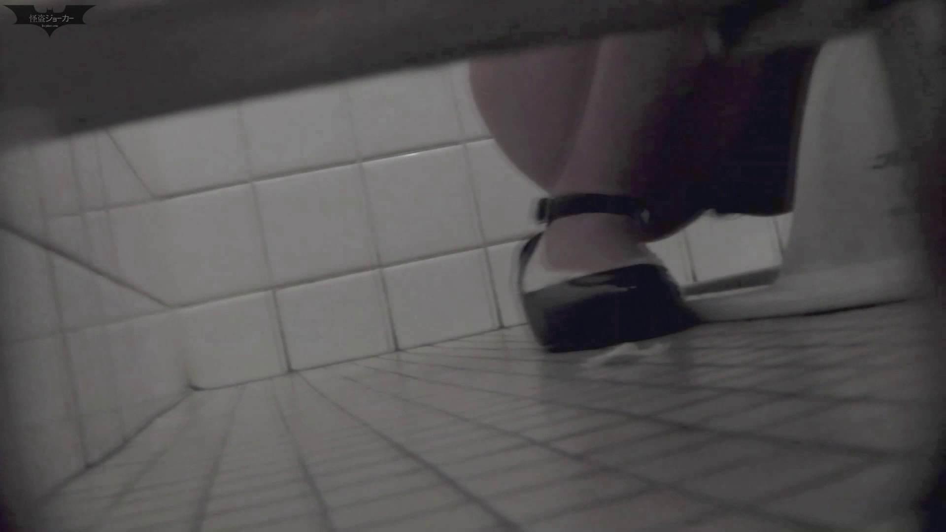 洗面所特攻隊 vol.59 知ってました?厚底の靴は眺めがイイんです。!! エッチなお姉さん  87画像 78