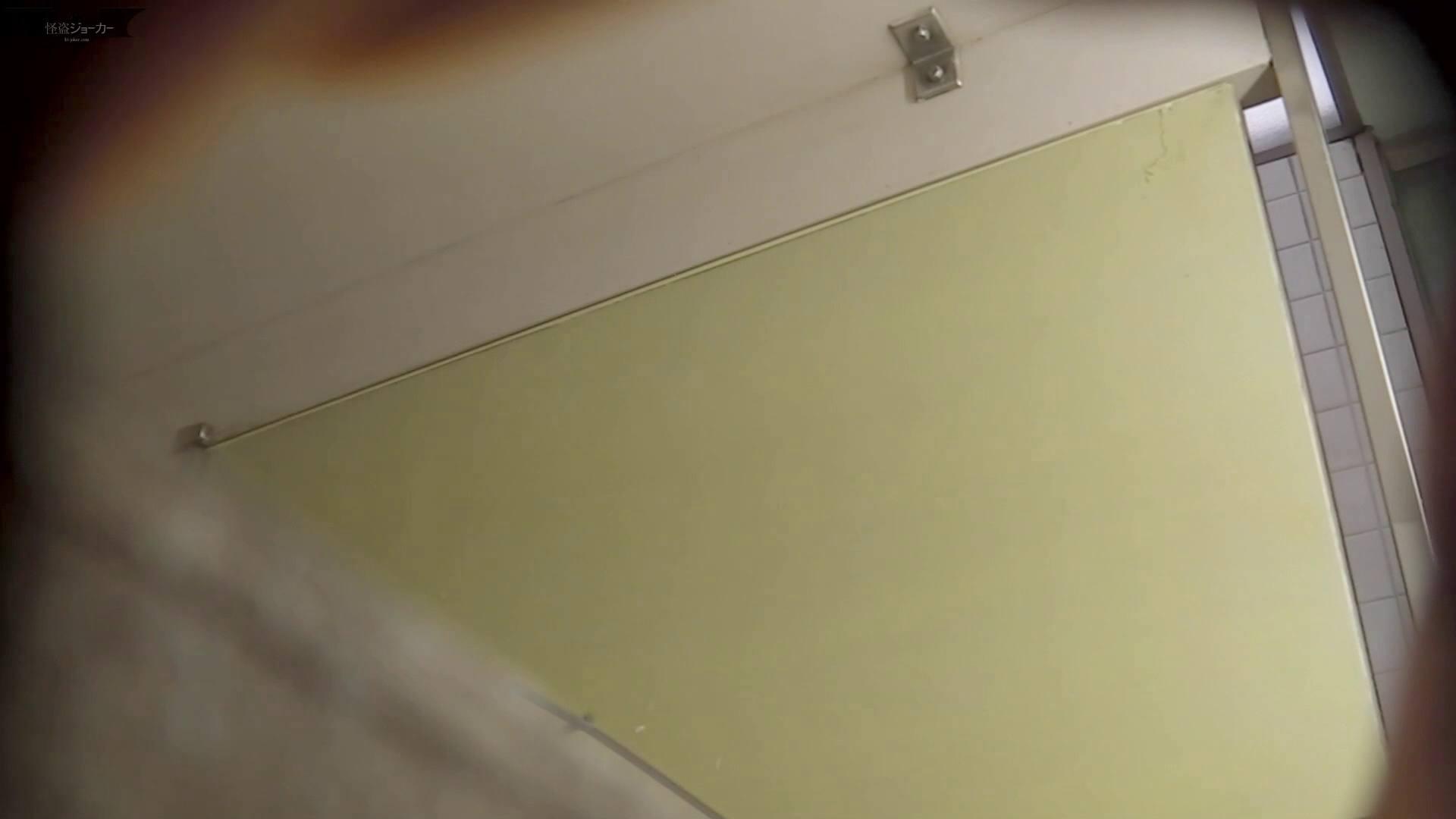 洗面所特攻隊 vol.59 知ってました?厚底の靴は眺めがイイんです。!! 洗面所シーン アダルト動画キャプチャ 87画像 82