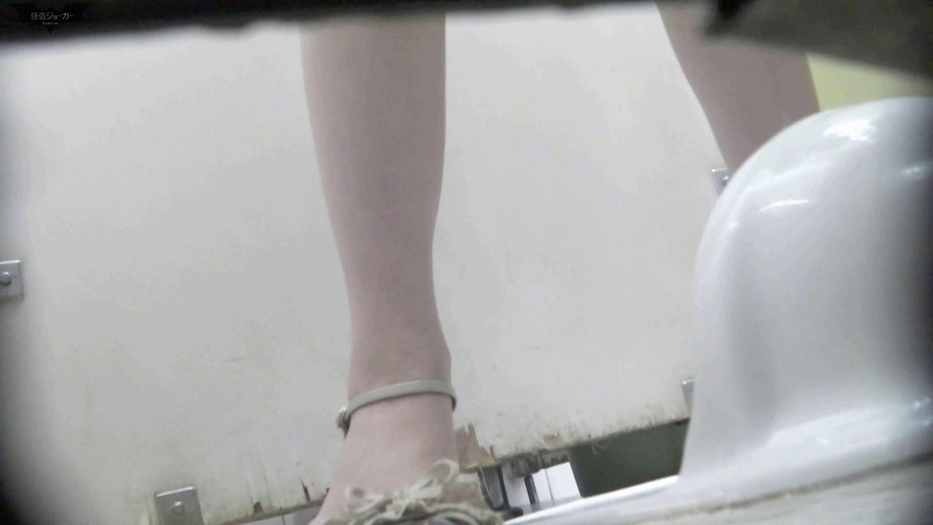 洗面所特攻隊 vol.71「vol.66 最後の女性」が【2015・27位】 ギャルズ AV無料動画キャプチャ 90画像 56