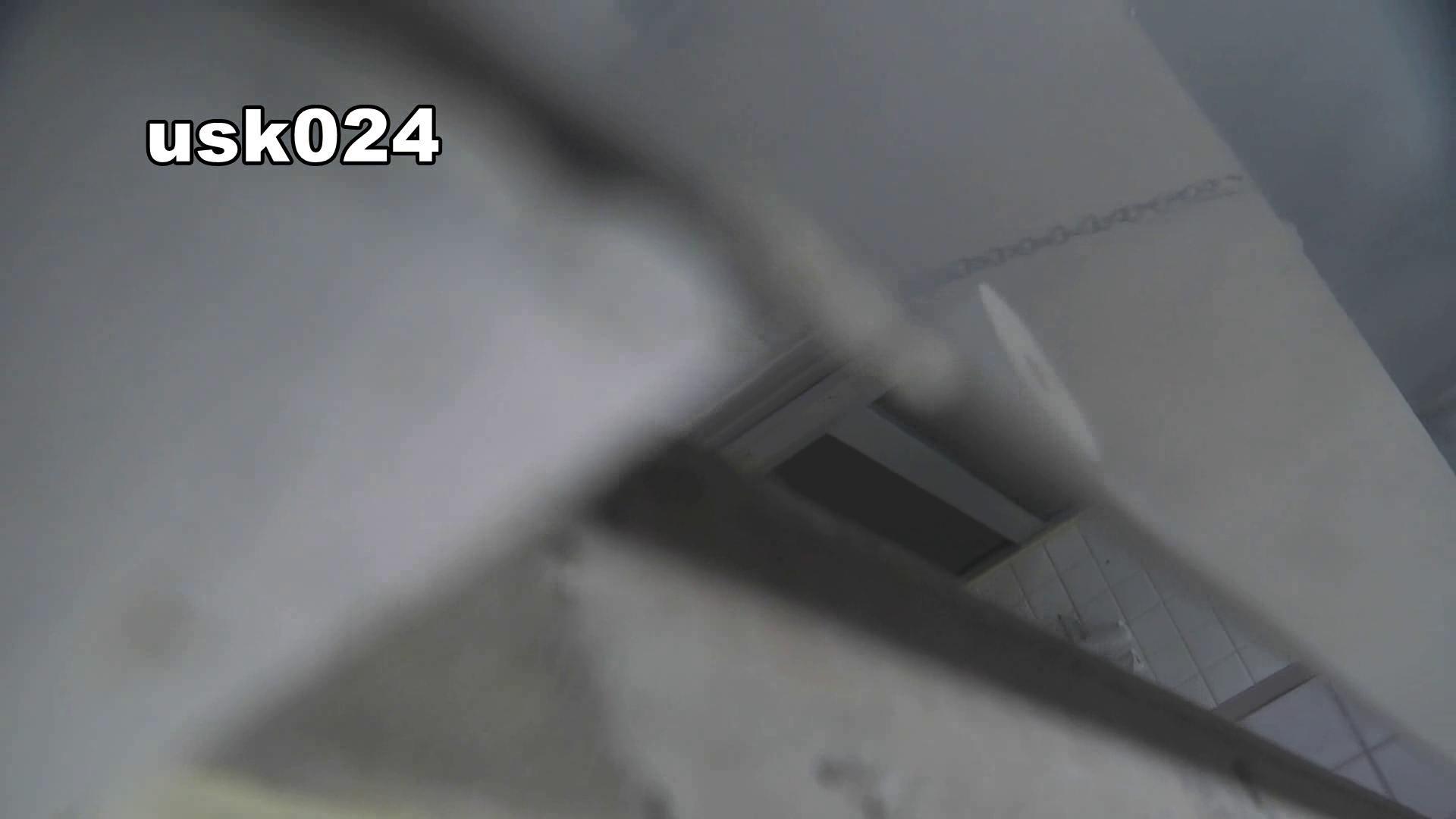 洗面所特攻隊 vol.024 (*´Д`)ハァハァ 丸見え | ギャルズ  102画像 1