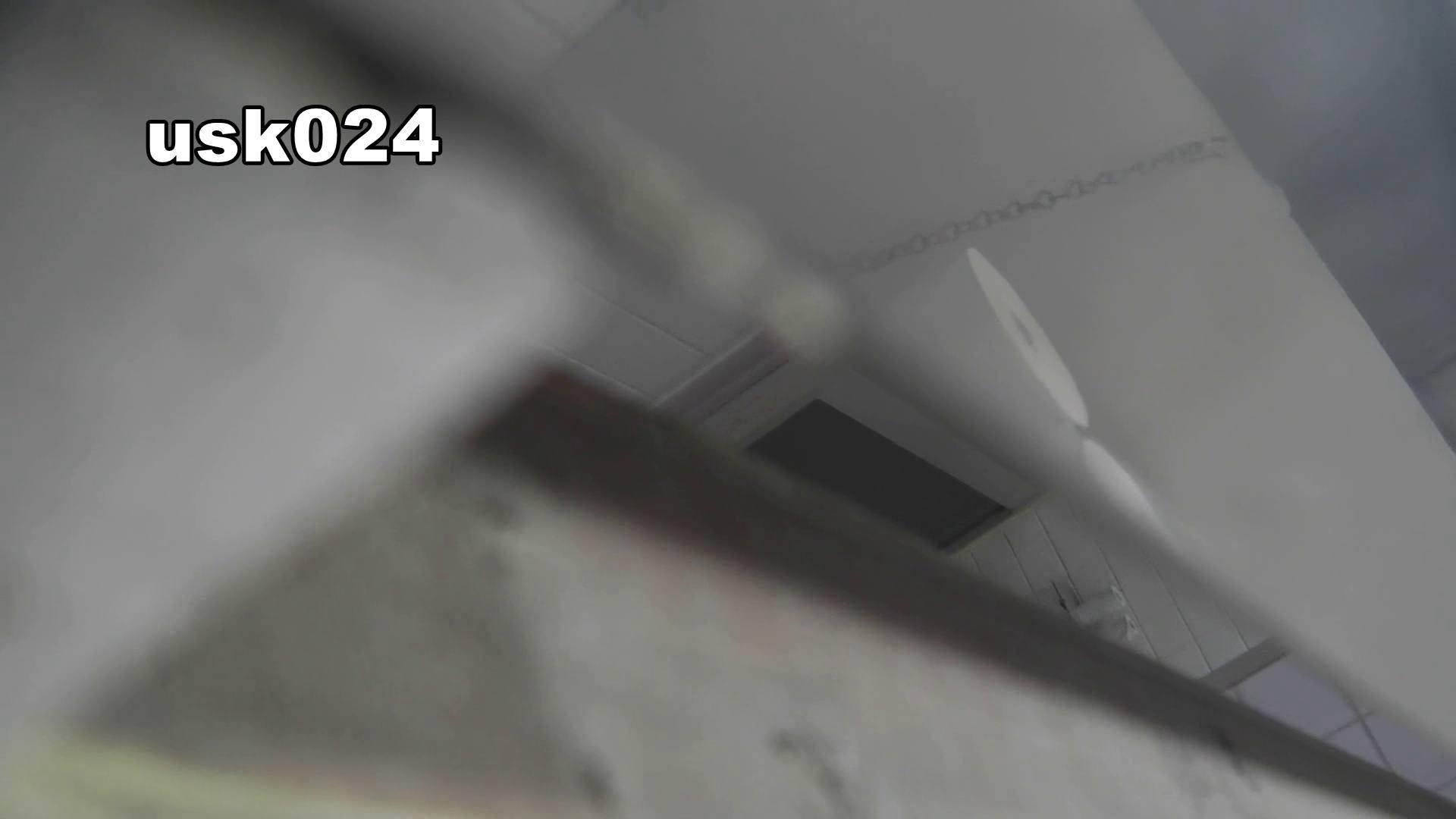 洗面所特攻隊 vol.024 (*´Д`)ハァハァ 盛合せ オメコ無修正動画無料 102画像 2