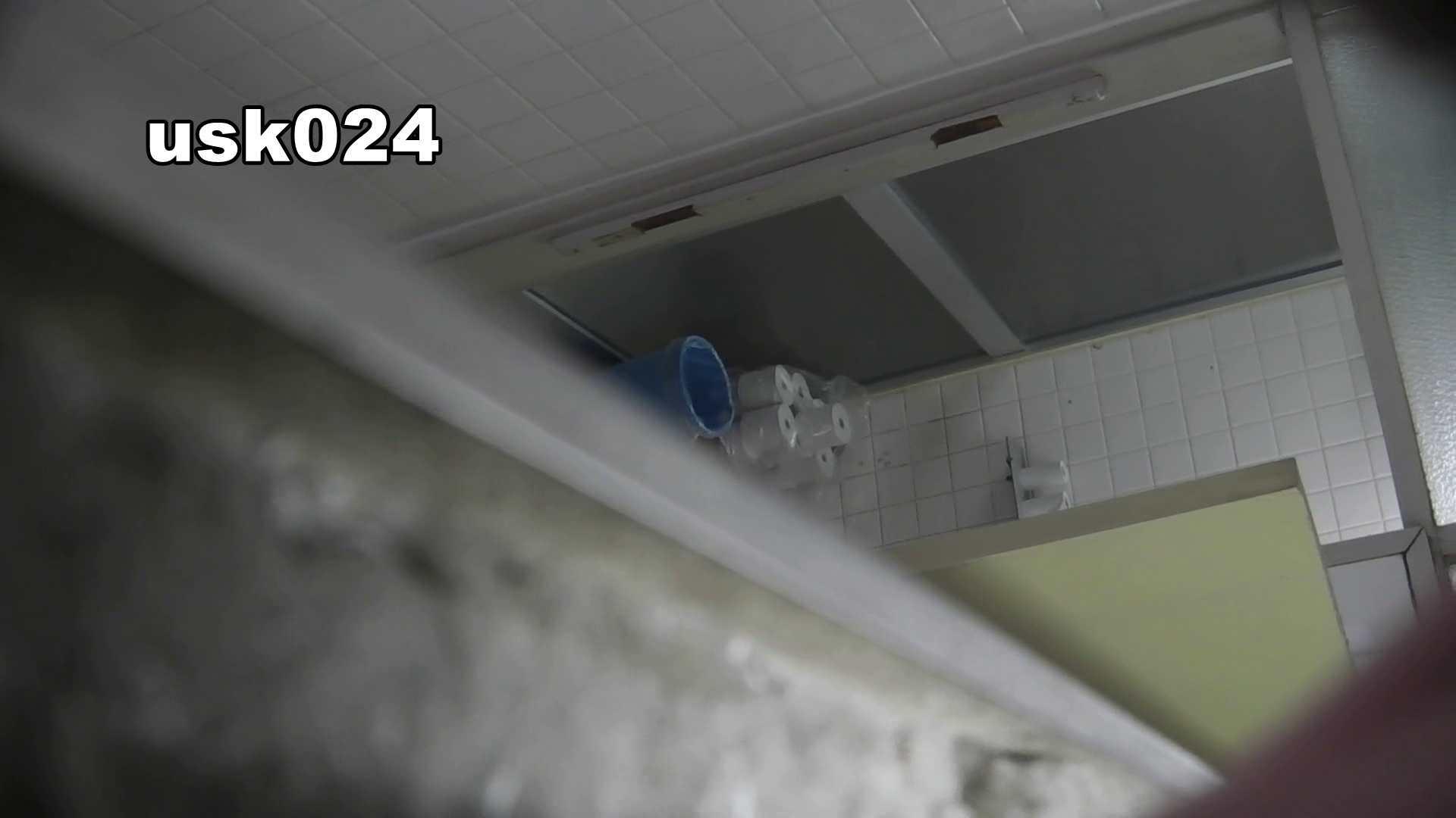 洗面所特攻隊 vol.024 (*´Д`)ハァハァ 洗面所シーン えろ無修正画像 102画像 4
