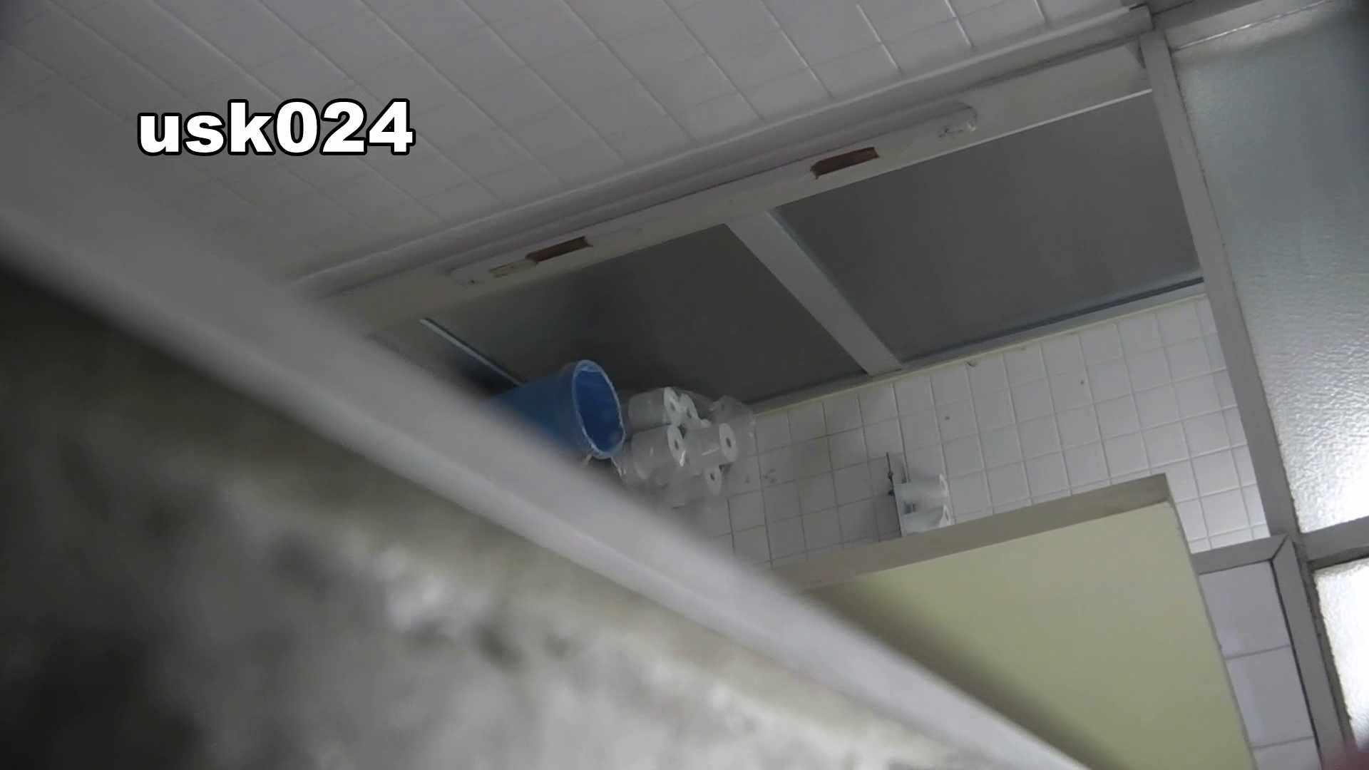 洗面所特攻隊 vol.024 (*´Д`)ハァハァ 丸見え  102画像 5