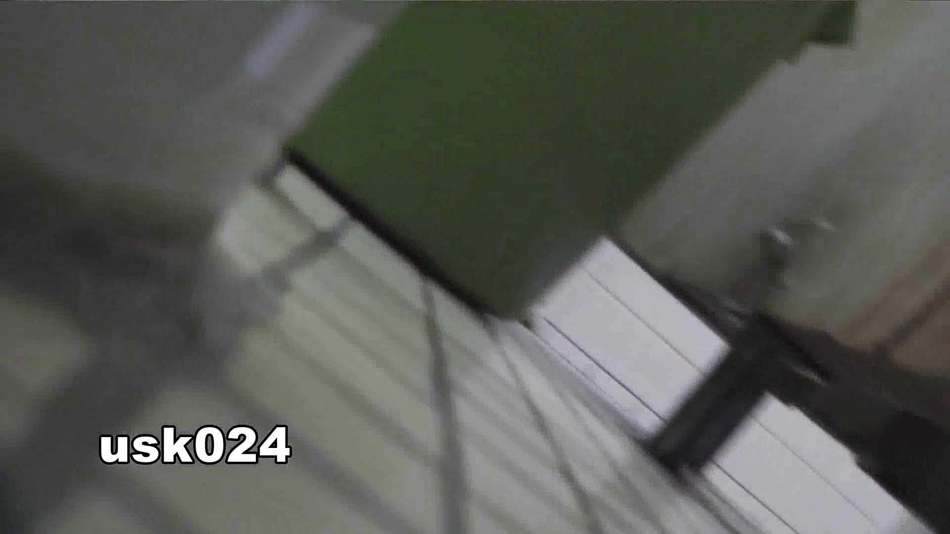 洗面所特攻隊 vol.024 (*´Д`)ハァハァ エッチなお姉さん すけべAV動画紹介 102画像 58