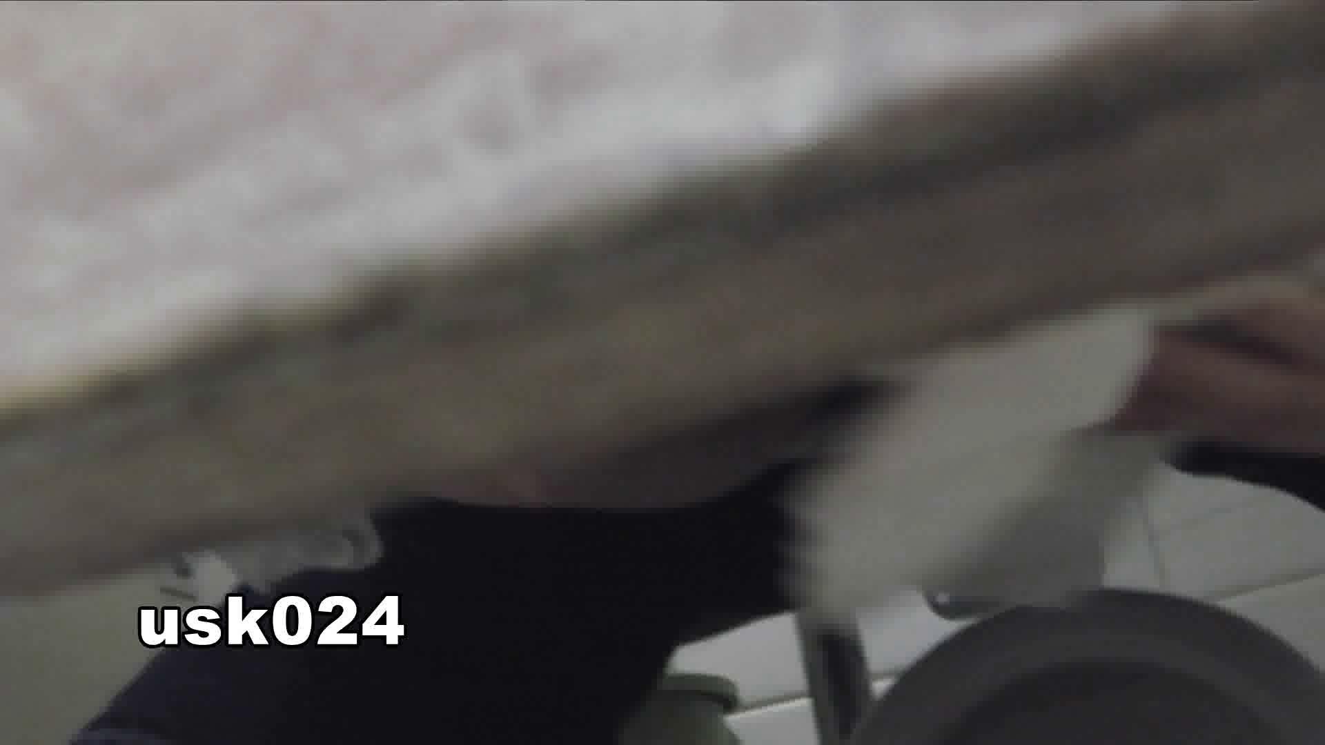 洗面所特攻隊 vol.024 (*´Д`)ハァハァ 丸見え  102画像 65