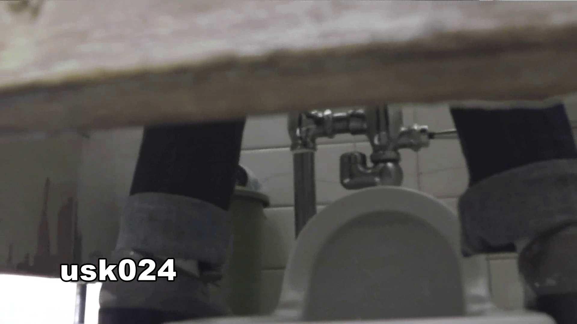 洗面所特攻隊 vol.024 (*´Д`)ハァハァ 洗面所シーン えろ無修正画像 102画像 69