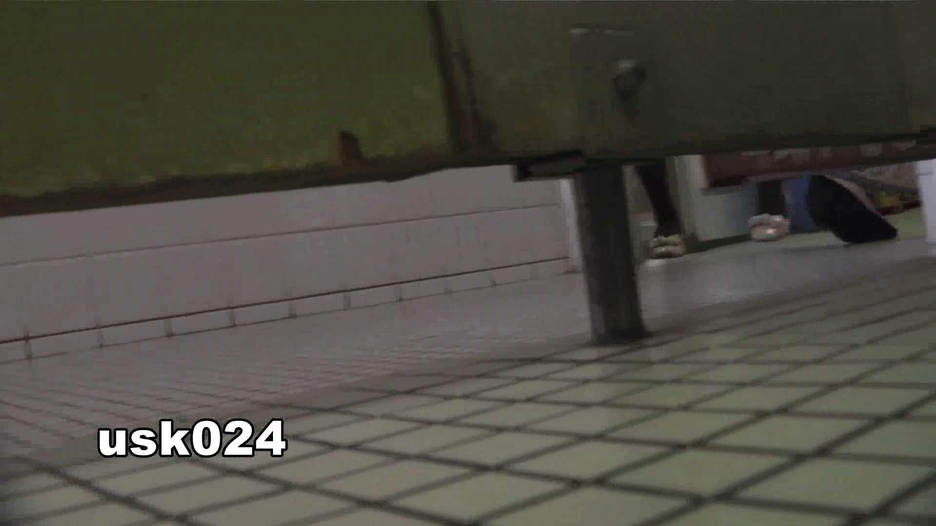 洗面所特攻隊 vol.024 (*´Д`)ハァハァ エッチなお姉さん すけべAV動画紹介 102画像 78