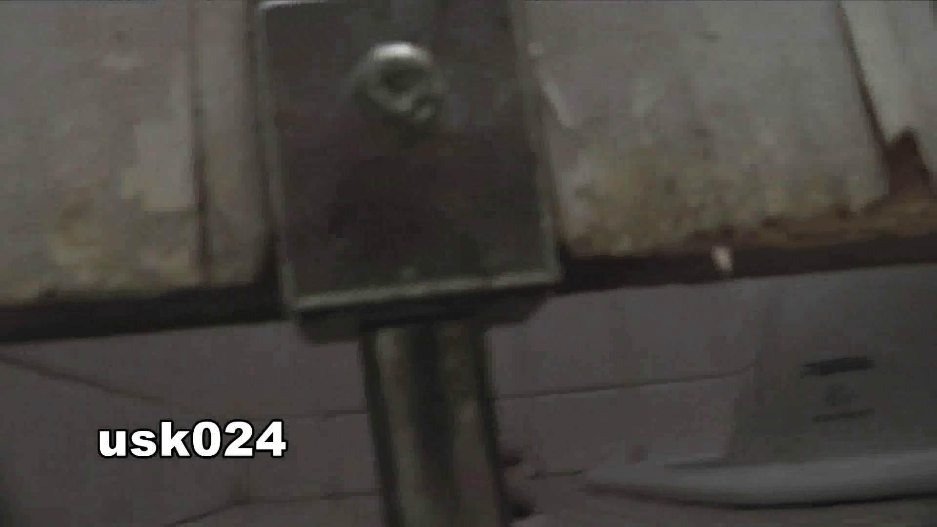 洗面所特攻隊 vol.024 (*´Д`)ハァハァ 丸見え  102画像 80