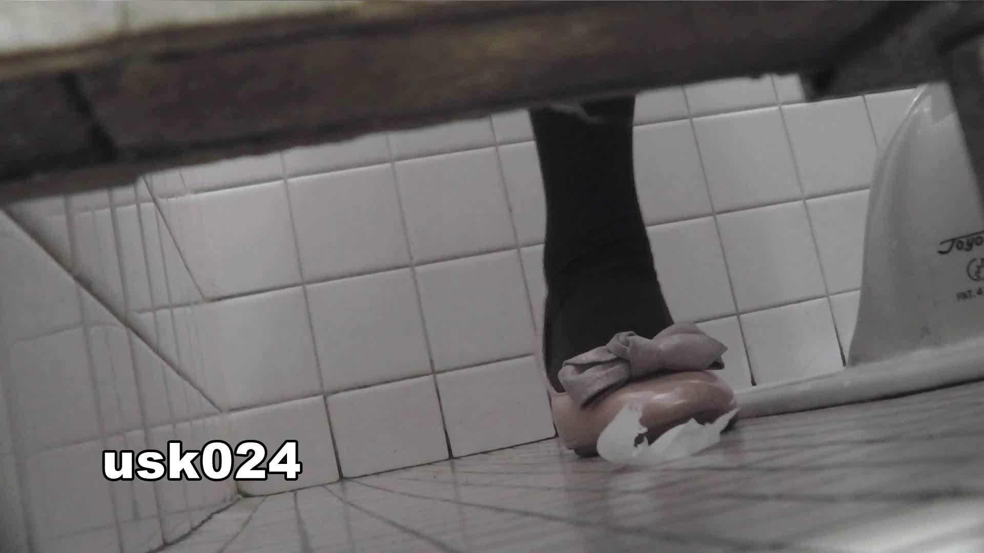 洗面所特攻隊 vol.024 (*´Д`)ハァハァ 丸見え | ギャルズ  102画像 81