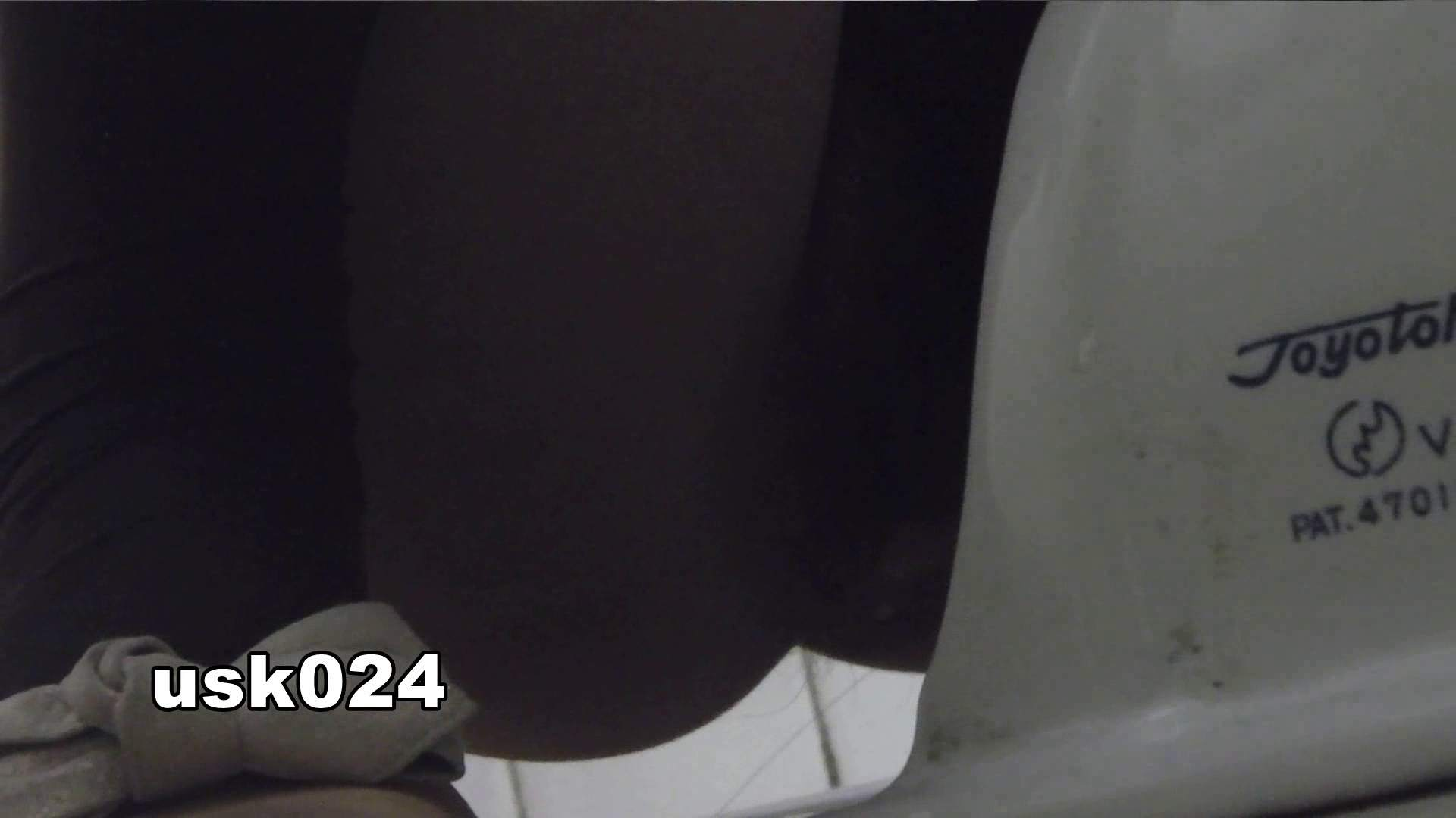 洗面所特攻隊 vol.024 (*´Д`)ハァハァ 洗面所シーン えろ無修正画像 102画像 84