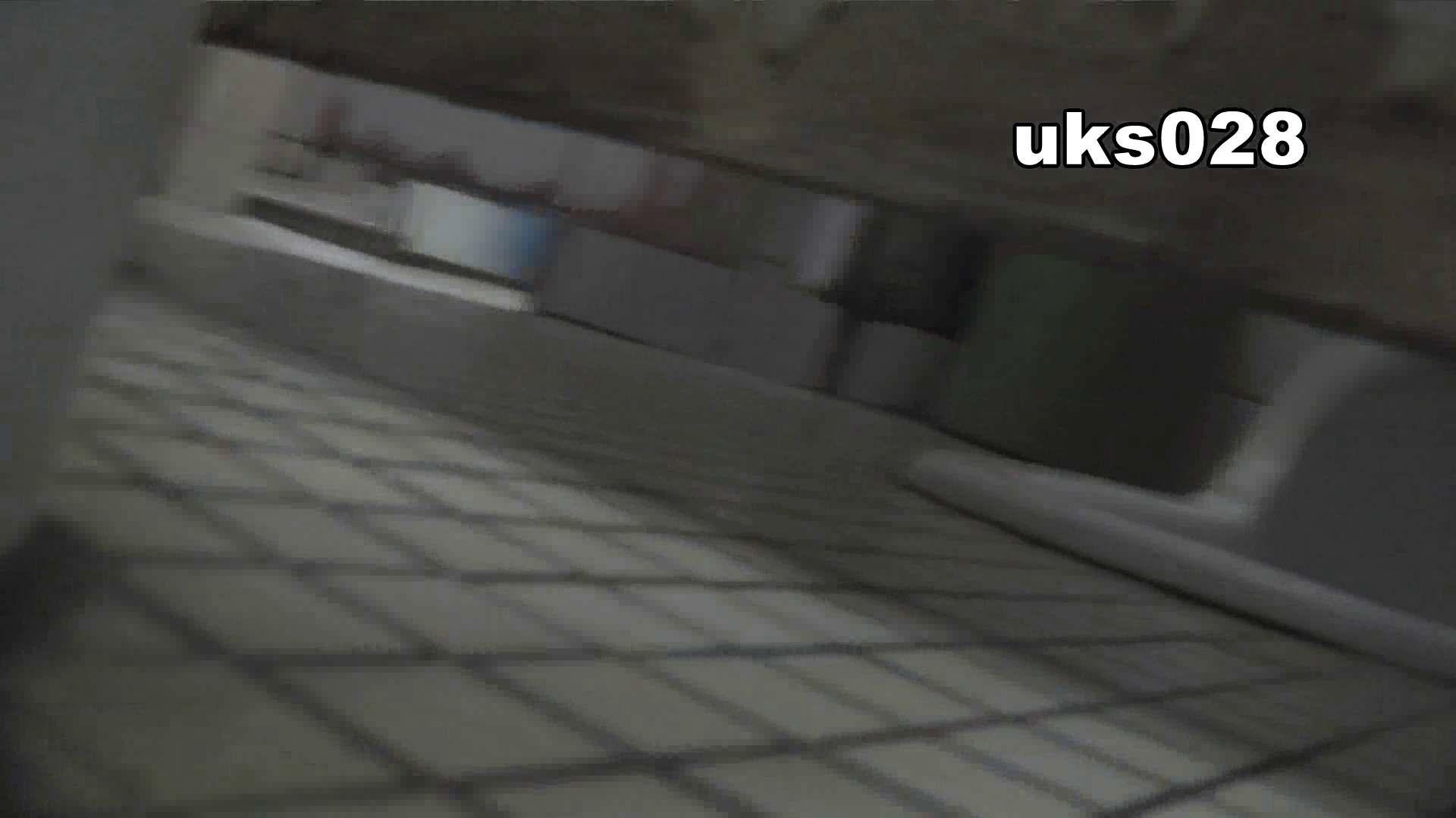 洗面所特攻隊 vol.028 ブリブリッ ギャルズ  92画像 16