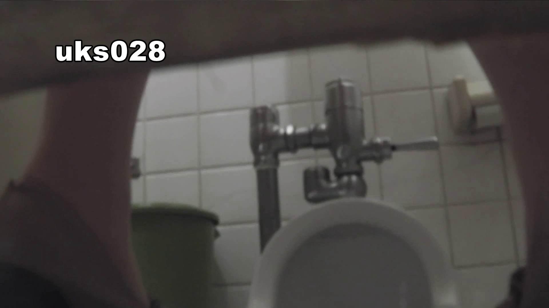 洗面所特攻隊 vol.028 ブリブリッ 盛合せ オマンコ動画キャプチャ 92画像 38