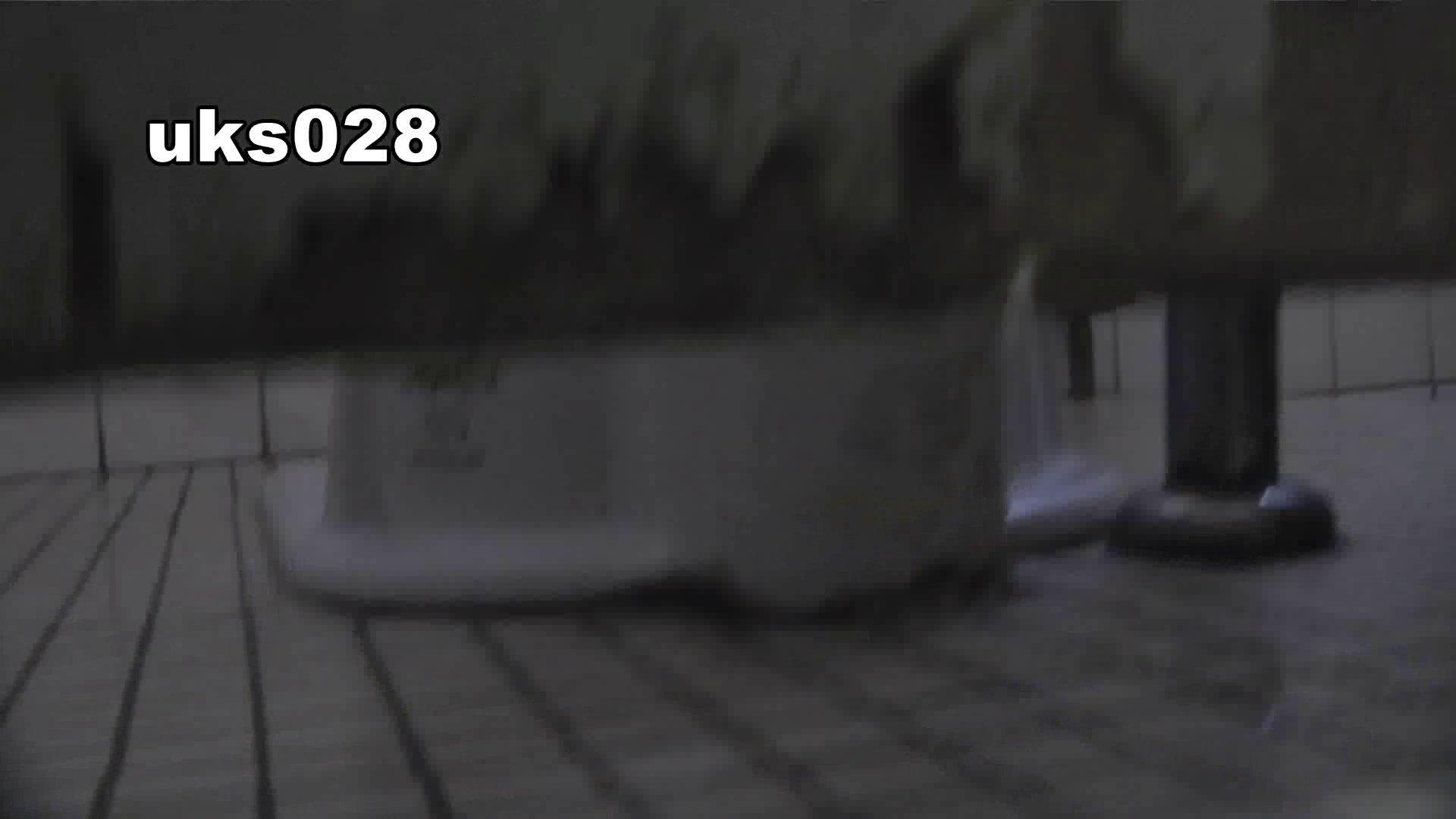 洗面所特攻隊 vol.028 ブリブリッ 盛合せ オマンコ動画キャプチャ 92画像 42