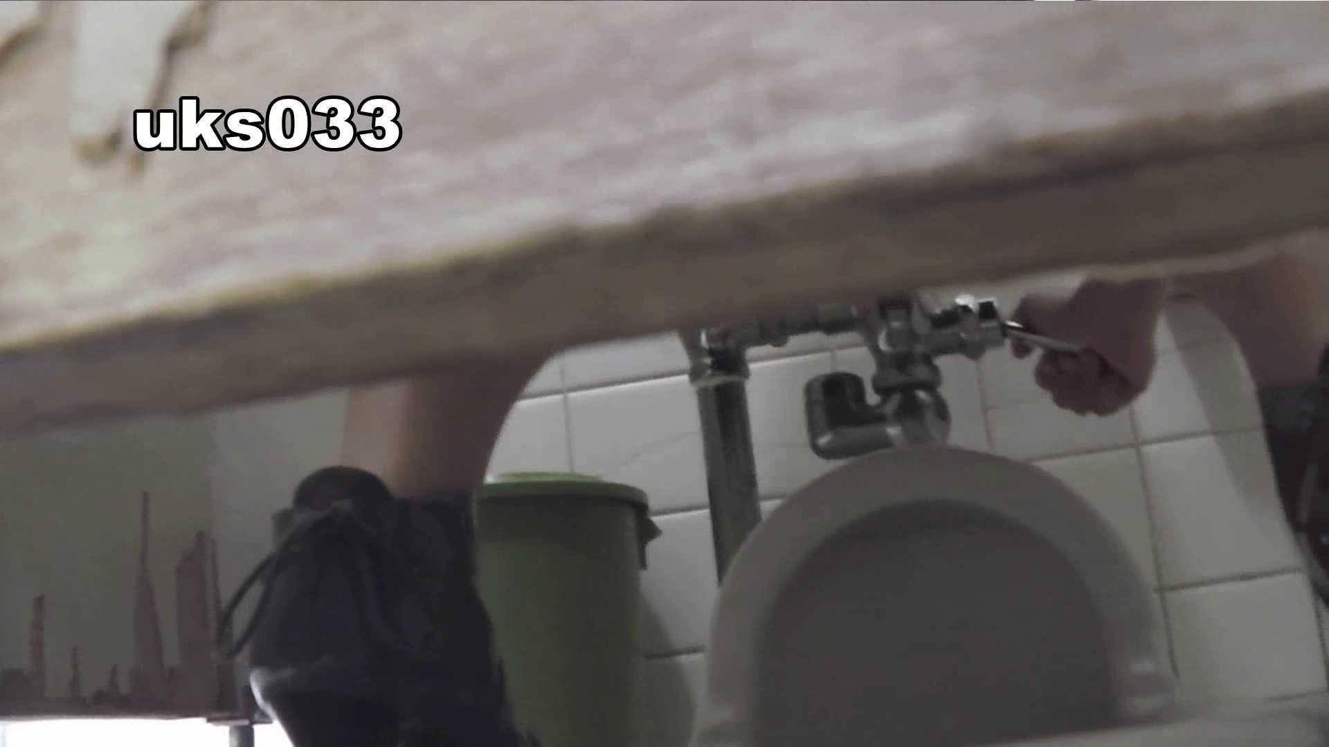 洗面所特攻隊 vol.033 まっキンキン 洗面所シーン   エッチなお姉さん  52画像 1