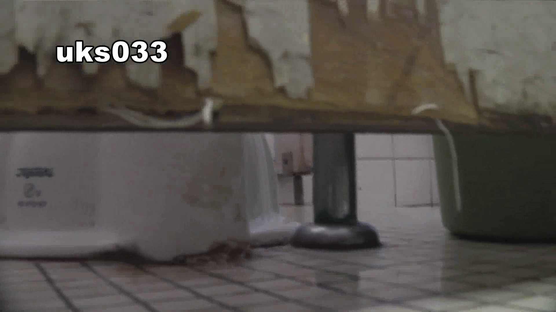 洗面所特攻隊 vol.033 まっキンキン 洗面所シーン  52画像 5
