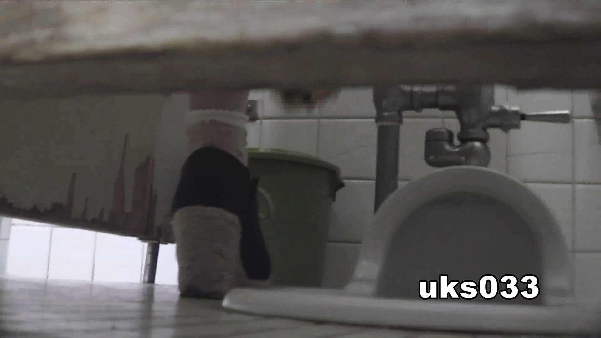 洗面所特攻隊 vol.033 まっキンキン 洗面所シーン  52画像 15