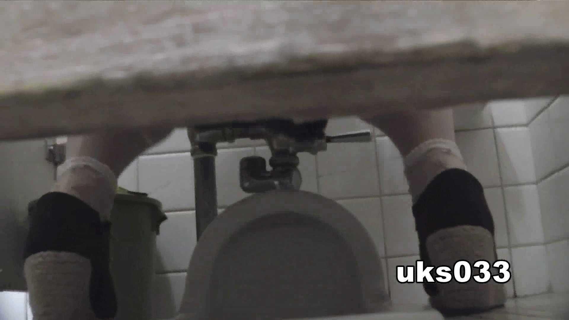 洗面所特攻隊 vol.033 まっキンキン 洗面所シーン   エッチなお姉さん  52画像 16