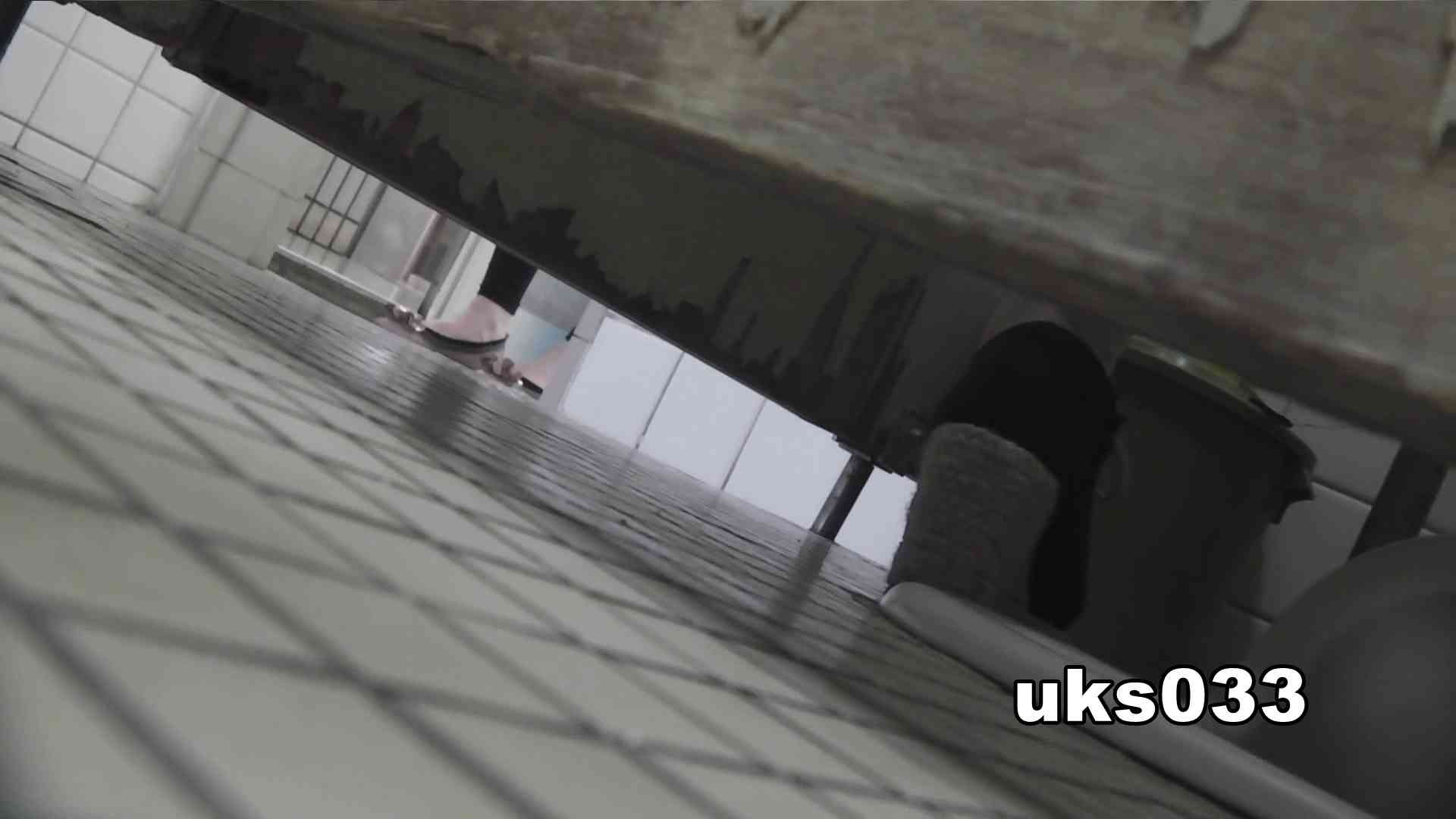 洗面所特攻隊 vol.033 まっキンキン 洗面所シーン  52画像 20