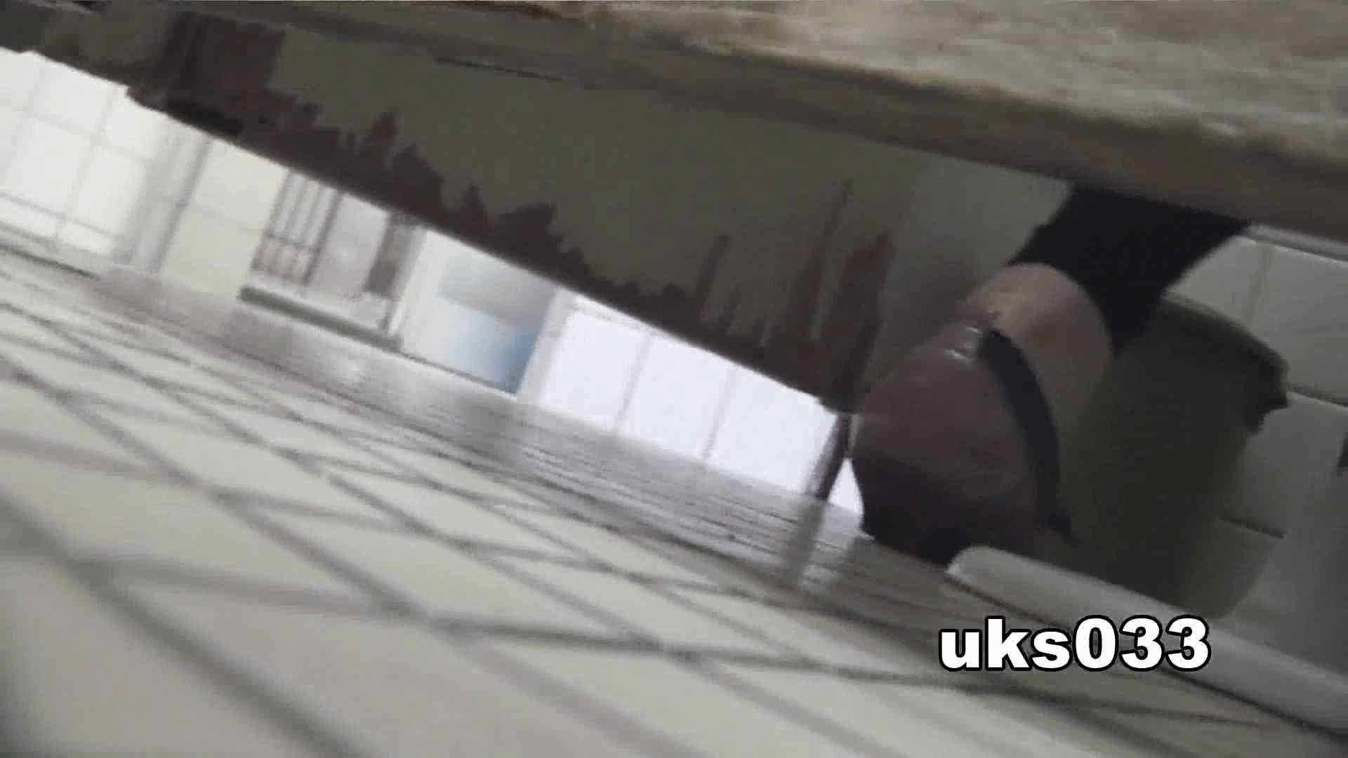 洗面所特攻隊 vol.033 まっキンキン 盛合せ オメコ無修正動画無料 52画像 24