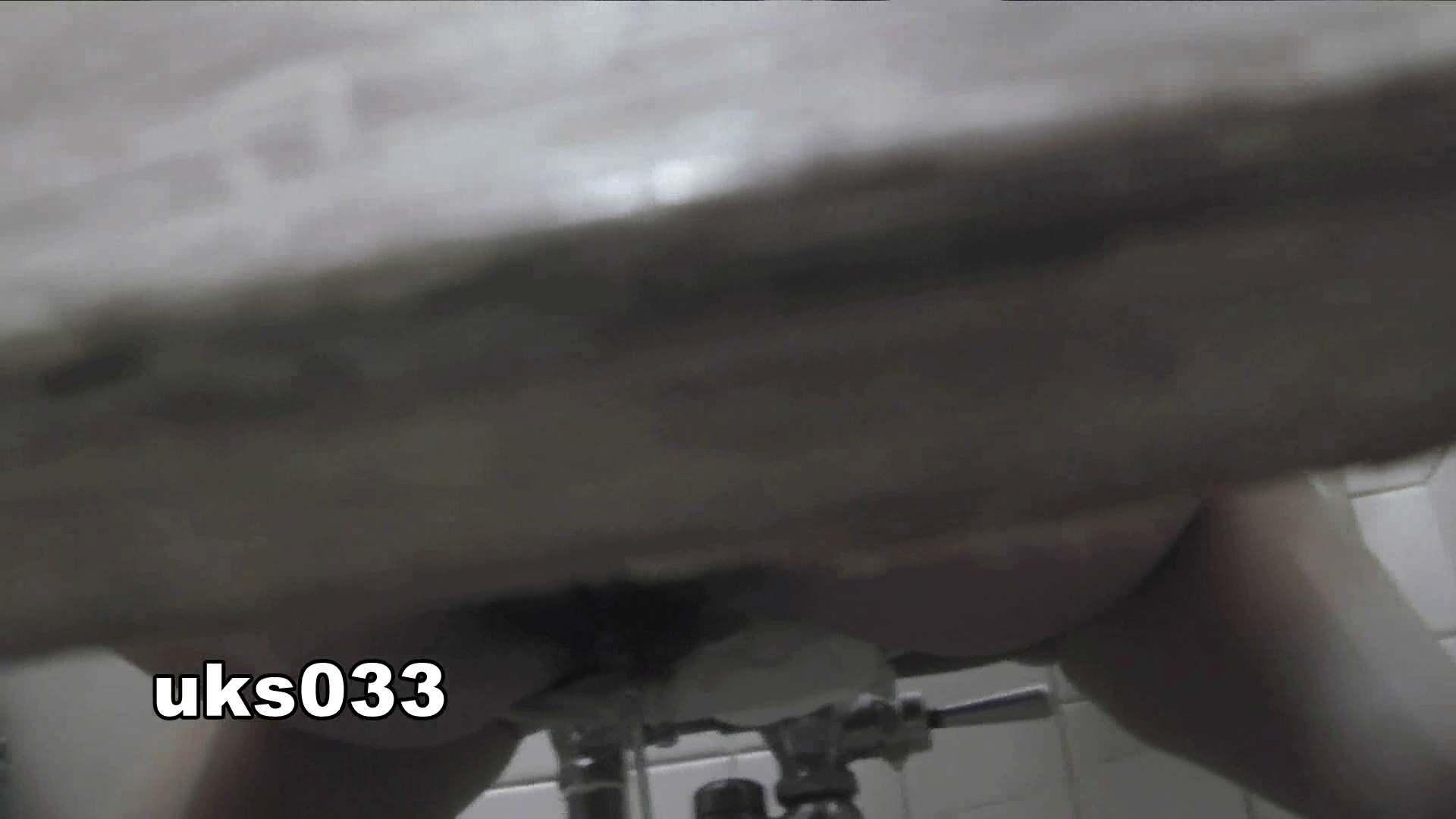 洗面所特攻隊 vol.033 まっキンキン 丸見え エロ無料画像 52画像 33
