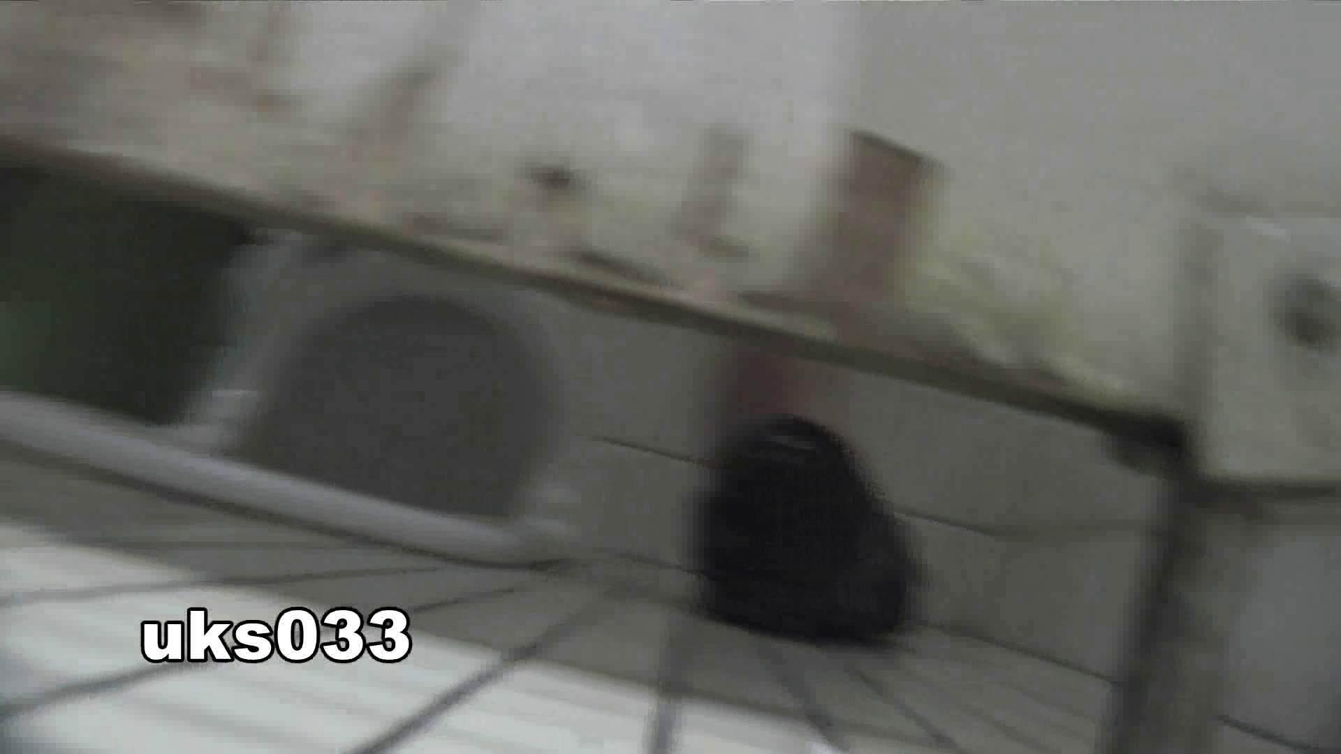 洗面所特攻隊 vol.033 まっキンキン 盛合せ オメコ無修正動画無料 52画像 34