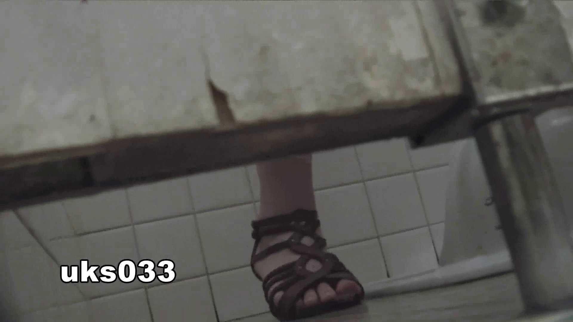 洗面所特攻隊 vol.033 まっキンキン 洗面所シーン  52画像 35