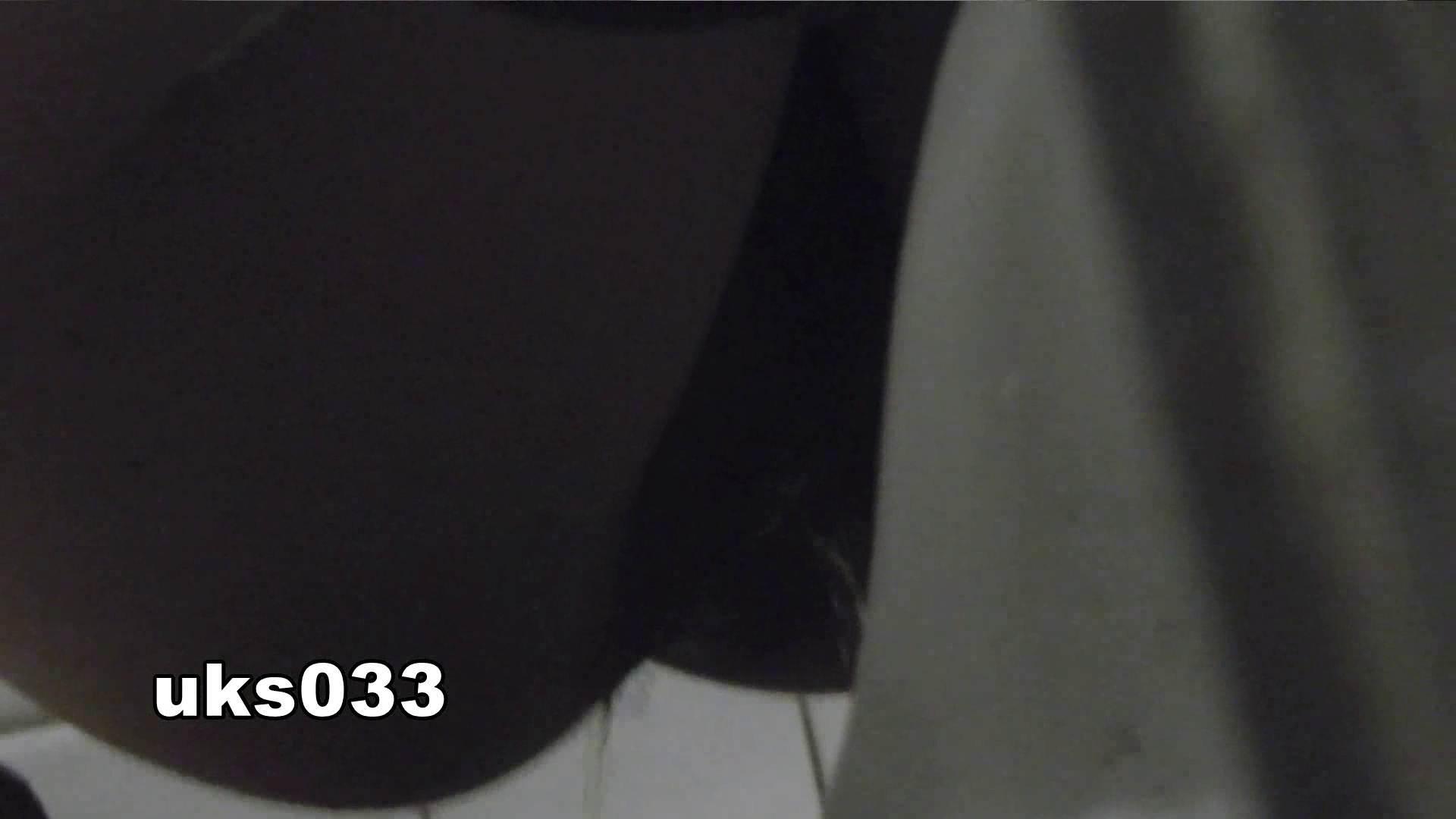 洗面所特攻隊 vol.033 まっキンキン 洗面所シーン   エッチなお姉さん  52画像 36